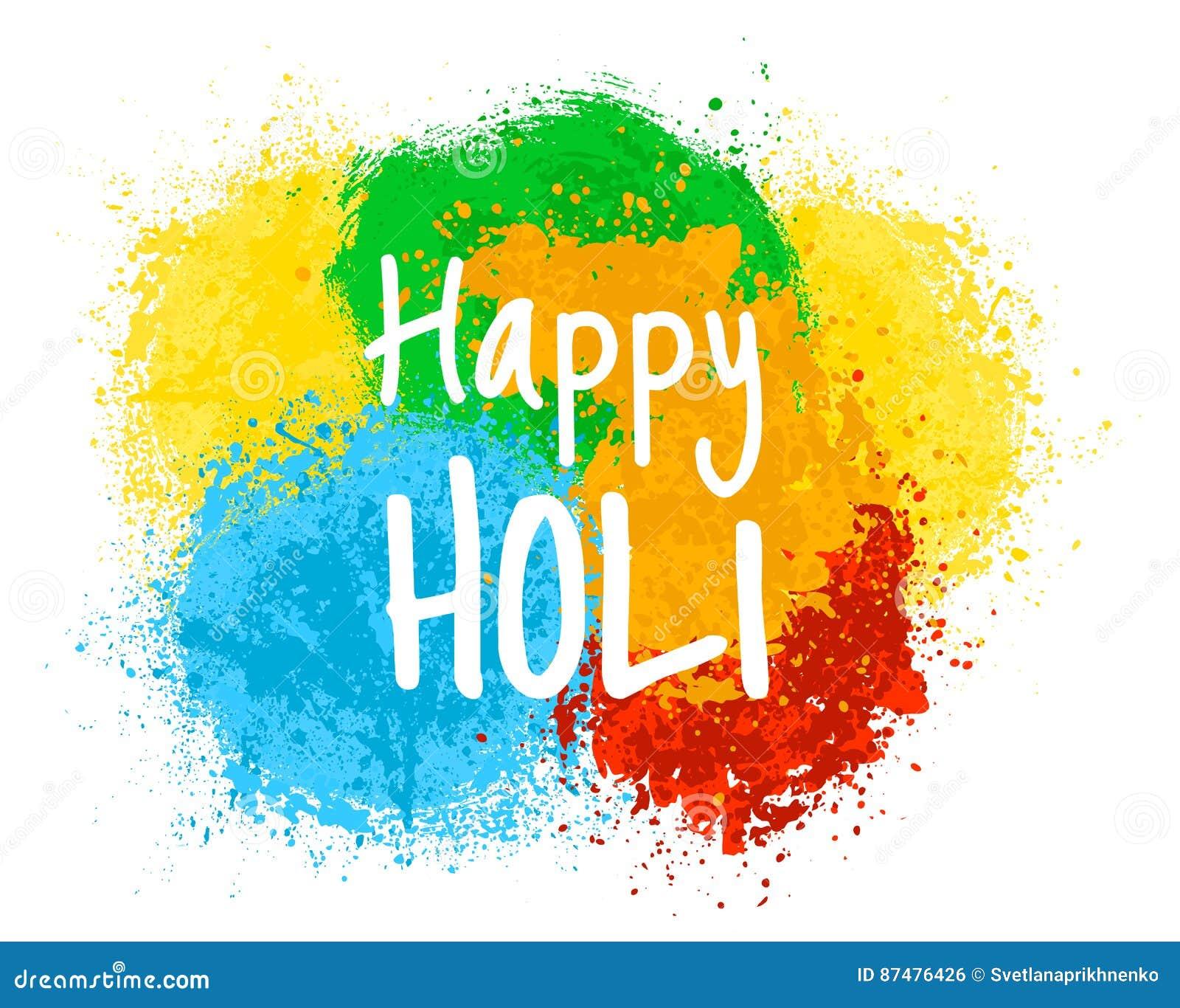 Индийский праздник Holi