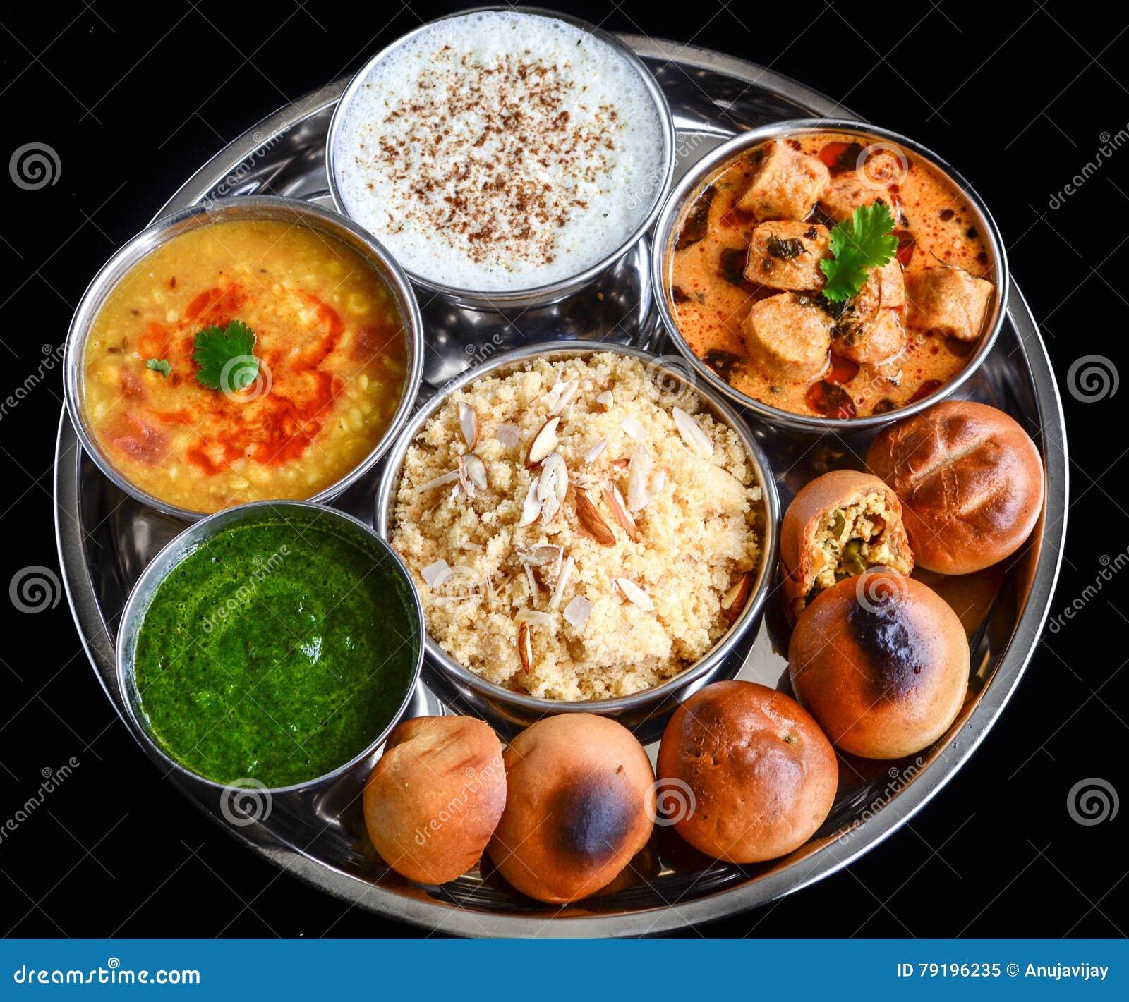 Индийское Thali
