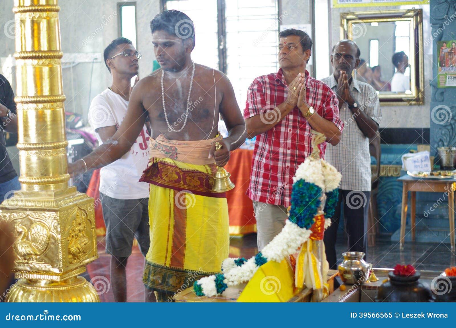 Индусский священник