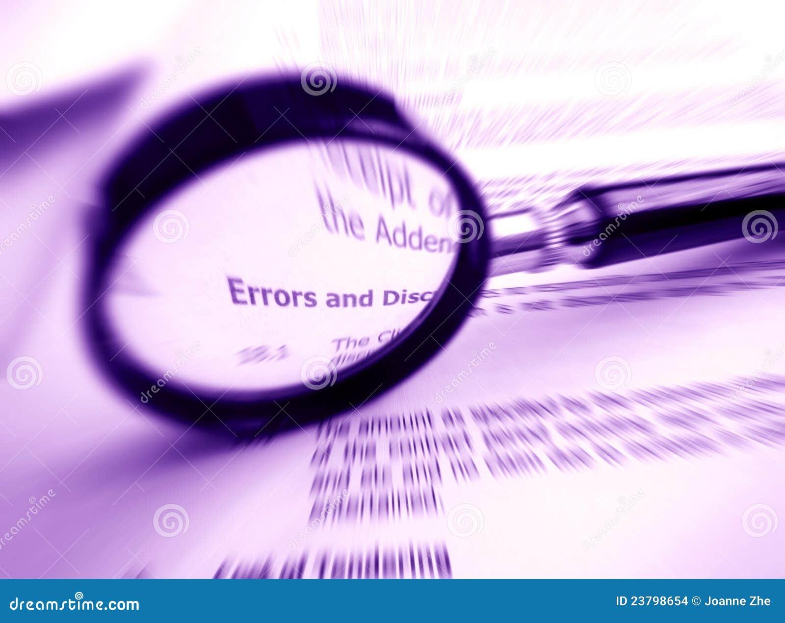 искать ошибки