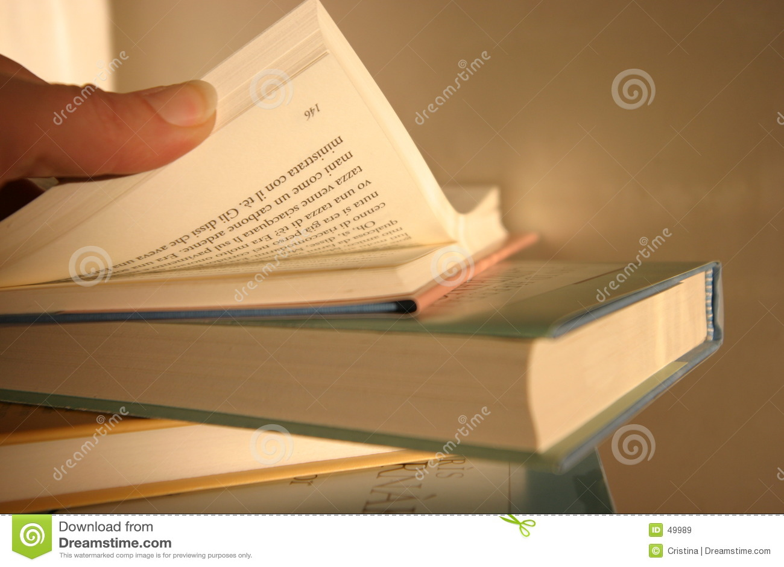 искать права страницы