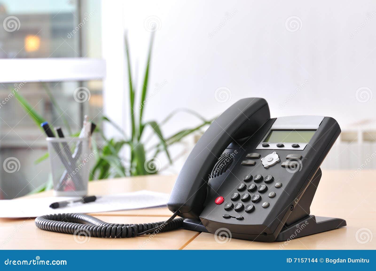 исполнительное voip телефона
