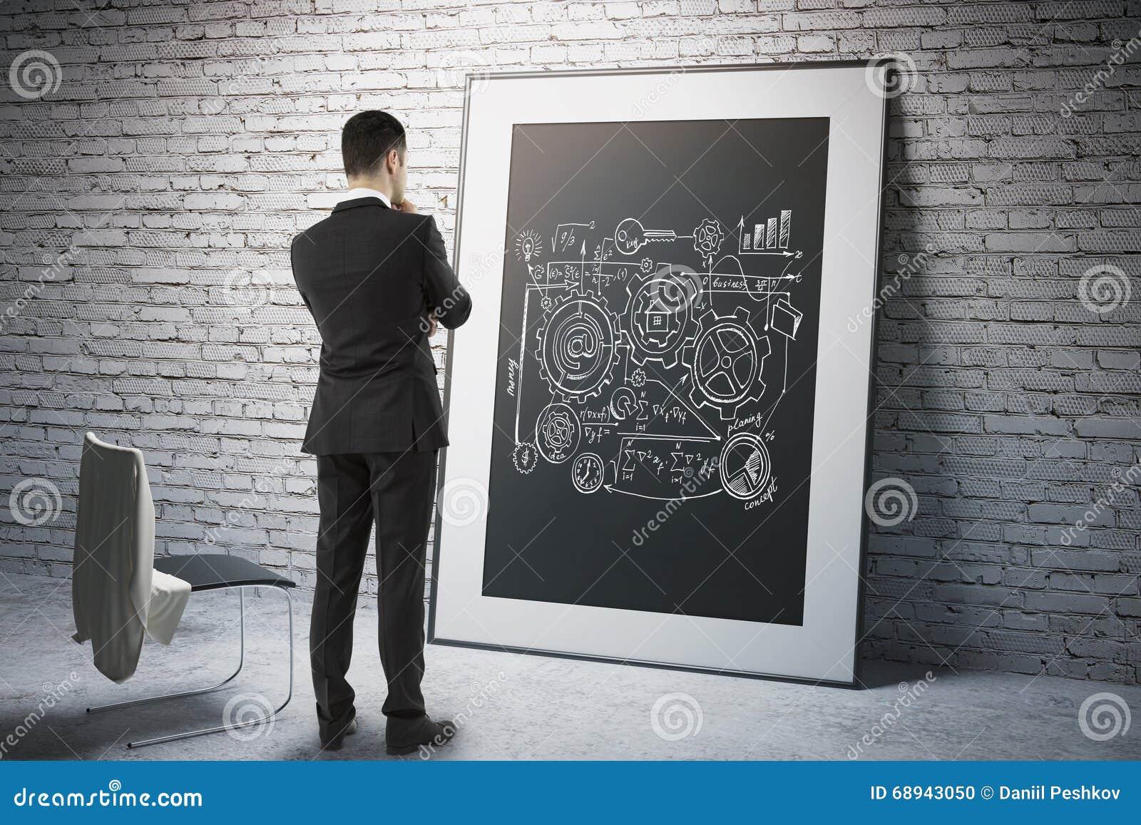 Исследуйте принципиальную схему