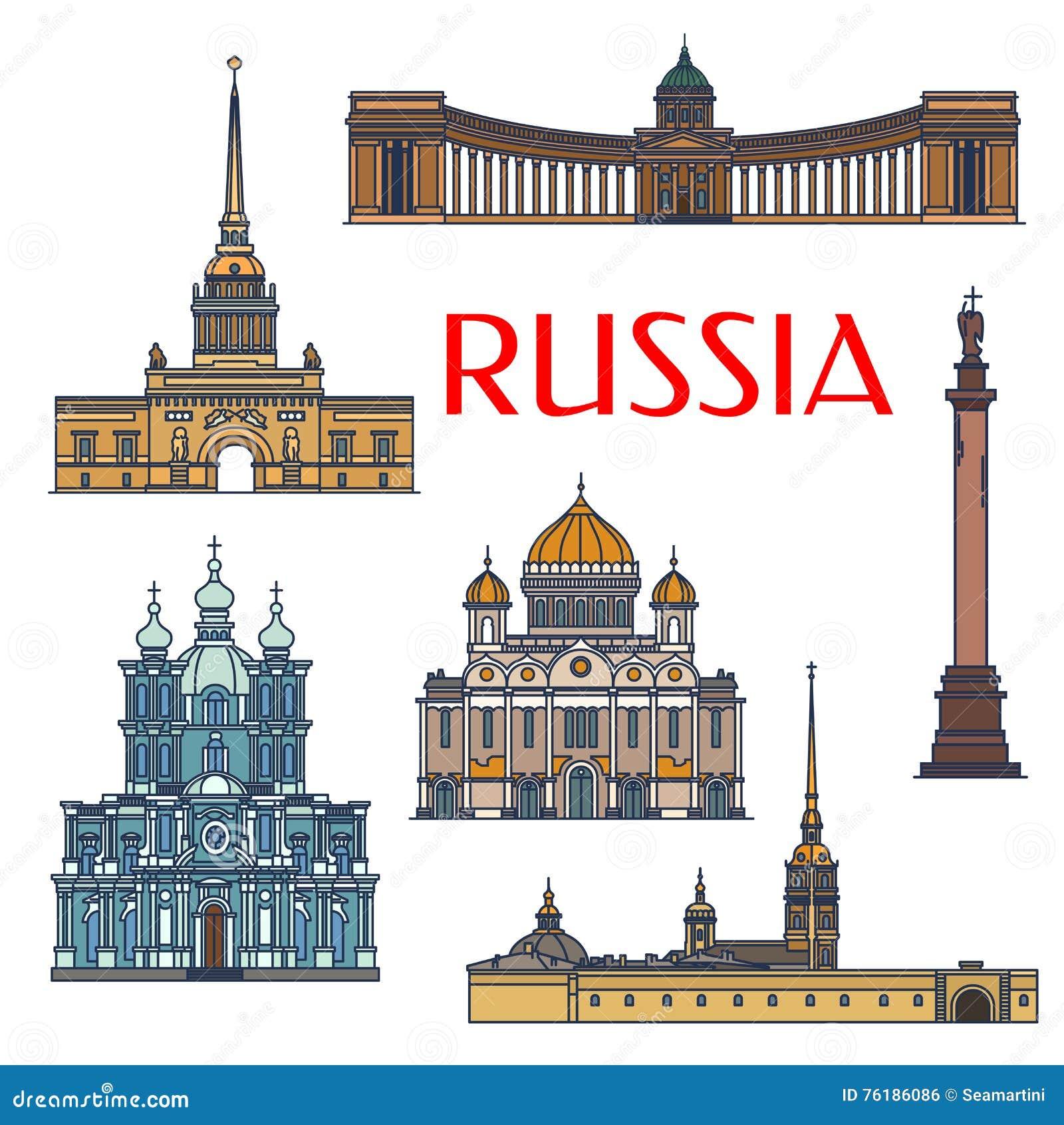 Русская архитектура — Википедия | 1390x1300