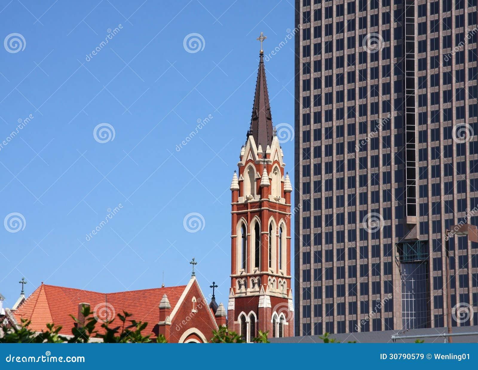 Историческое и современное здание