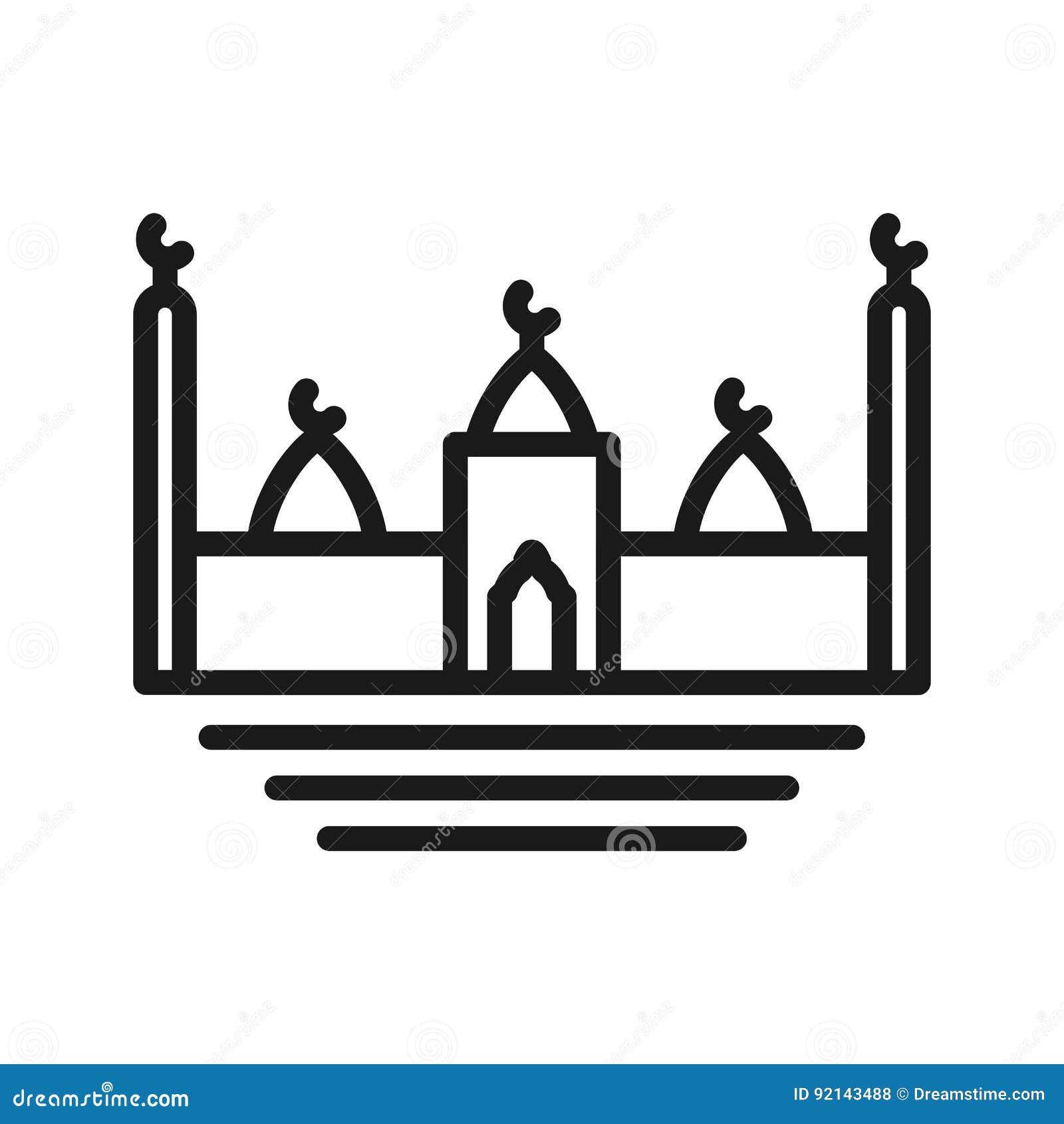 исламско