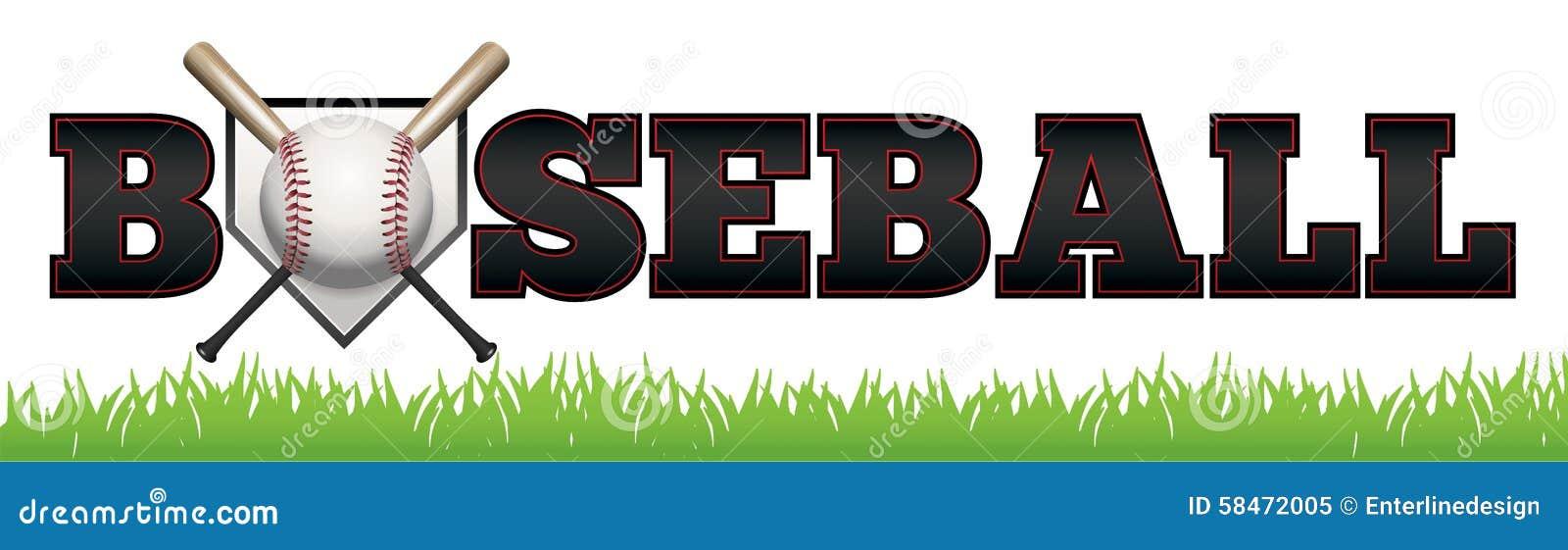 Иллюстрация искусства слова бейсбола