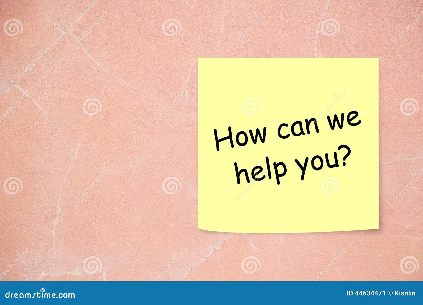 Как смогите мы помогаем вам заметить