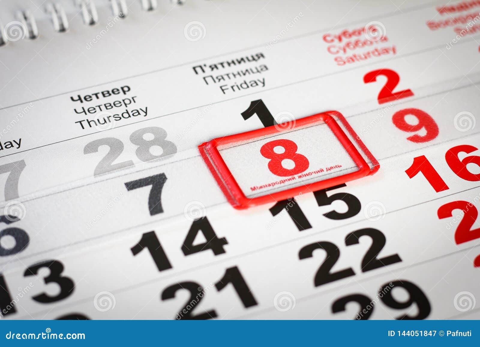 Календарь с красным знаком 8-ого марта E