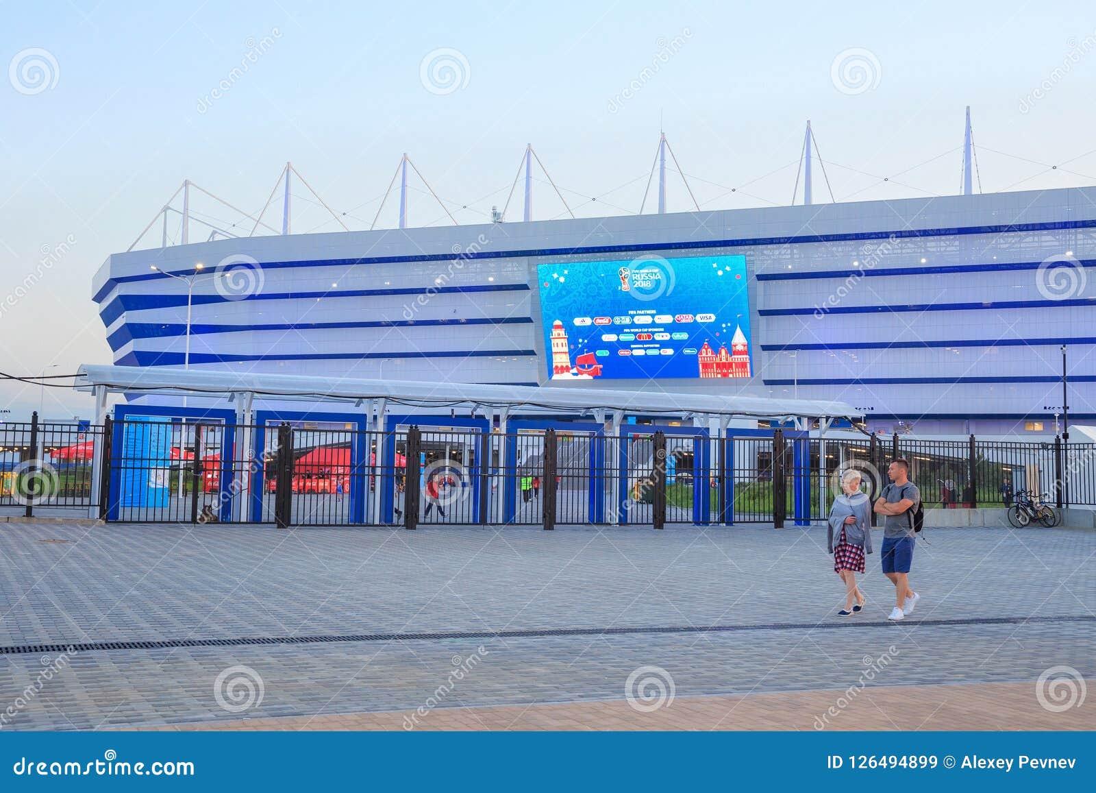 КАЛИНИНГРАД, РОССИЯ - 16-ОЕ ИЮНЯ 2018: Взгляд современной арены Baltika футбольного стадиона Калининграда