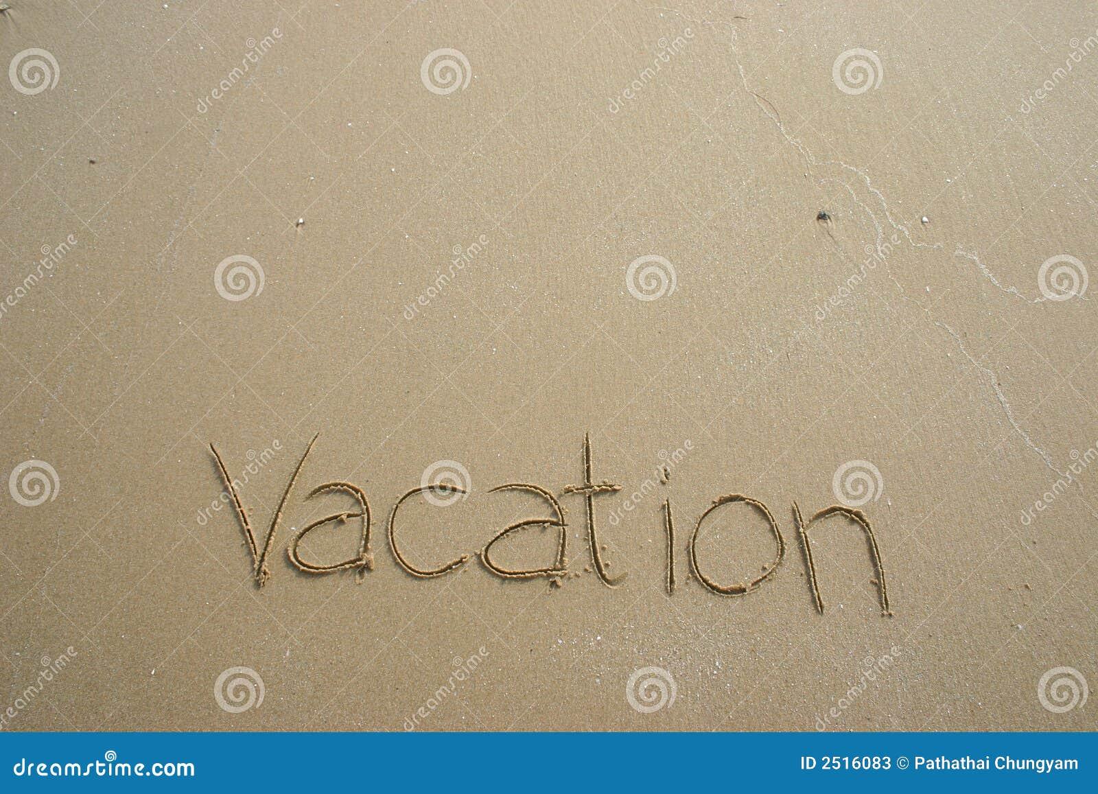 каникула