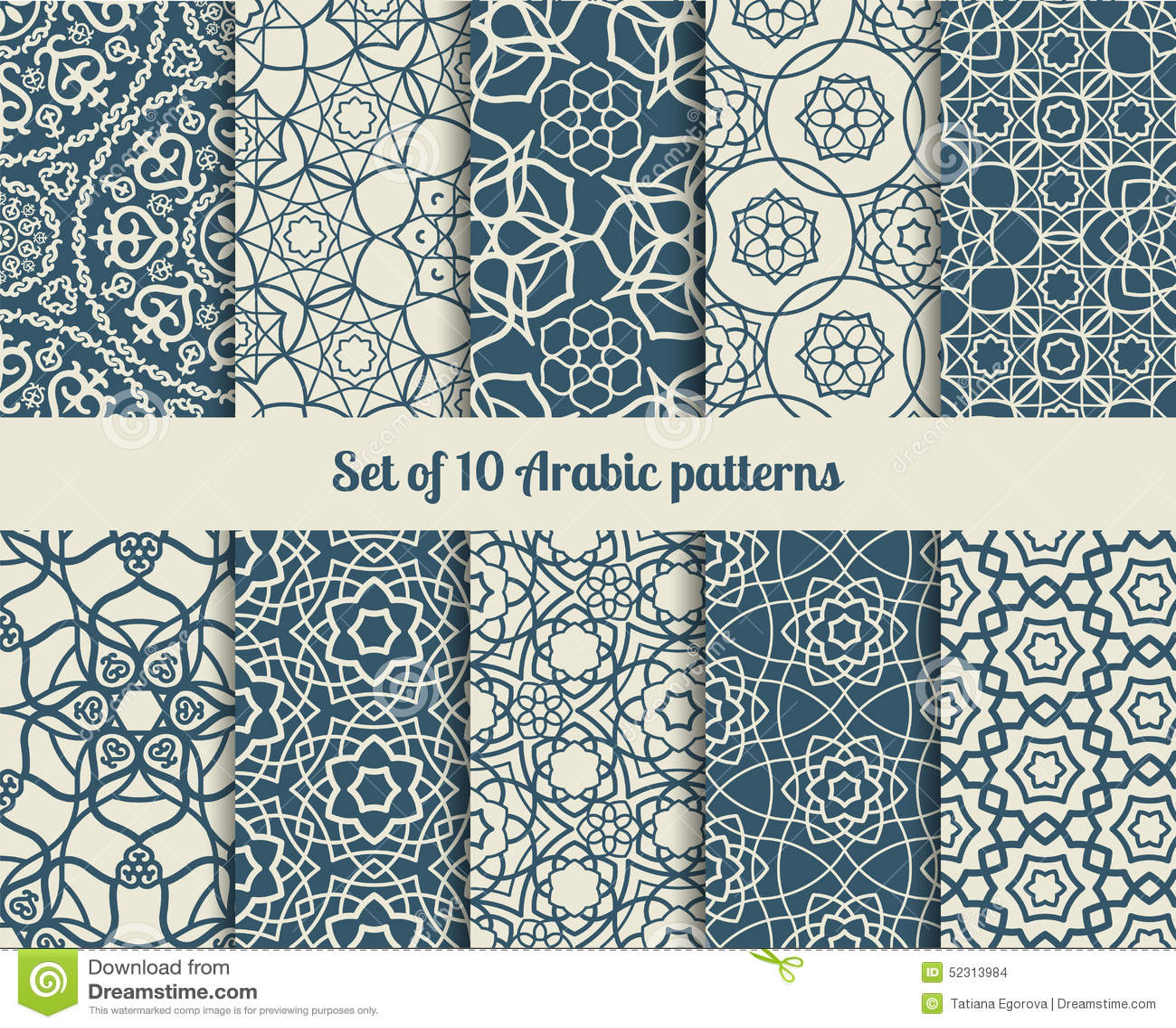 Картины arabic вектора
