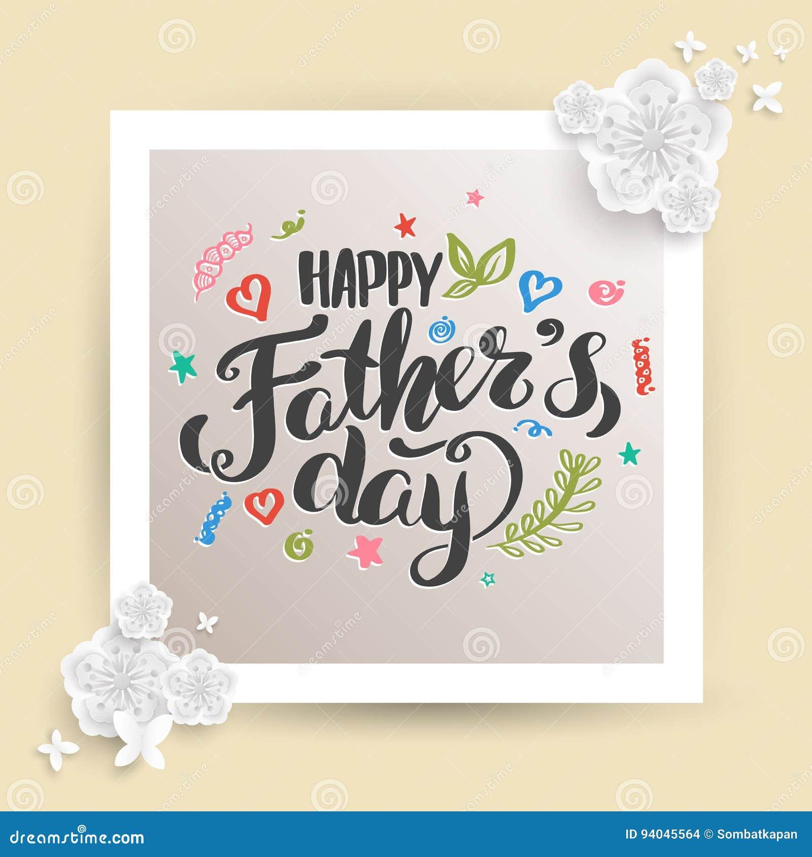 Карточка дня ` s отца
