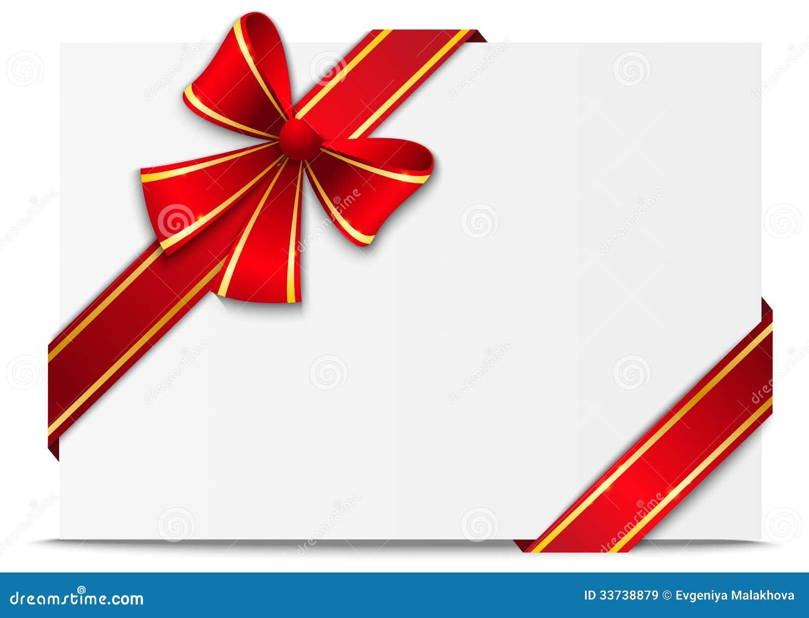 Карточка подарка
