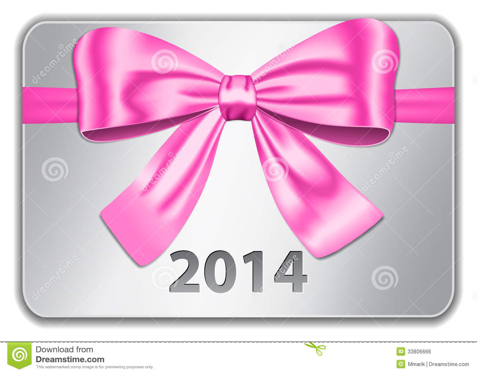 карточка 2014 подарка