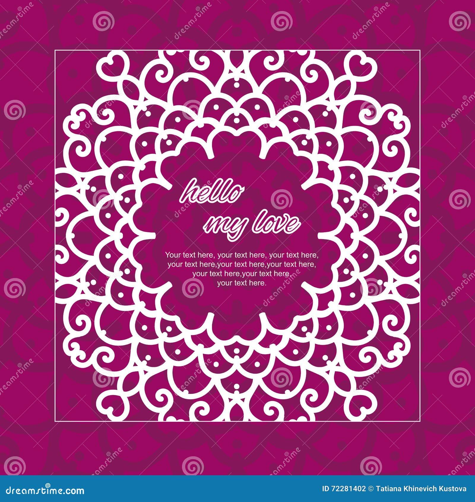 Download карточка 2007 приветствуя счастливое Новый Год Круговой флористический орнамент Иллюстрация вектора - иллюстрации насчитывающей украшение, серо: 72281402