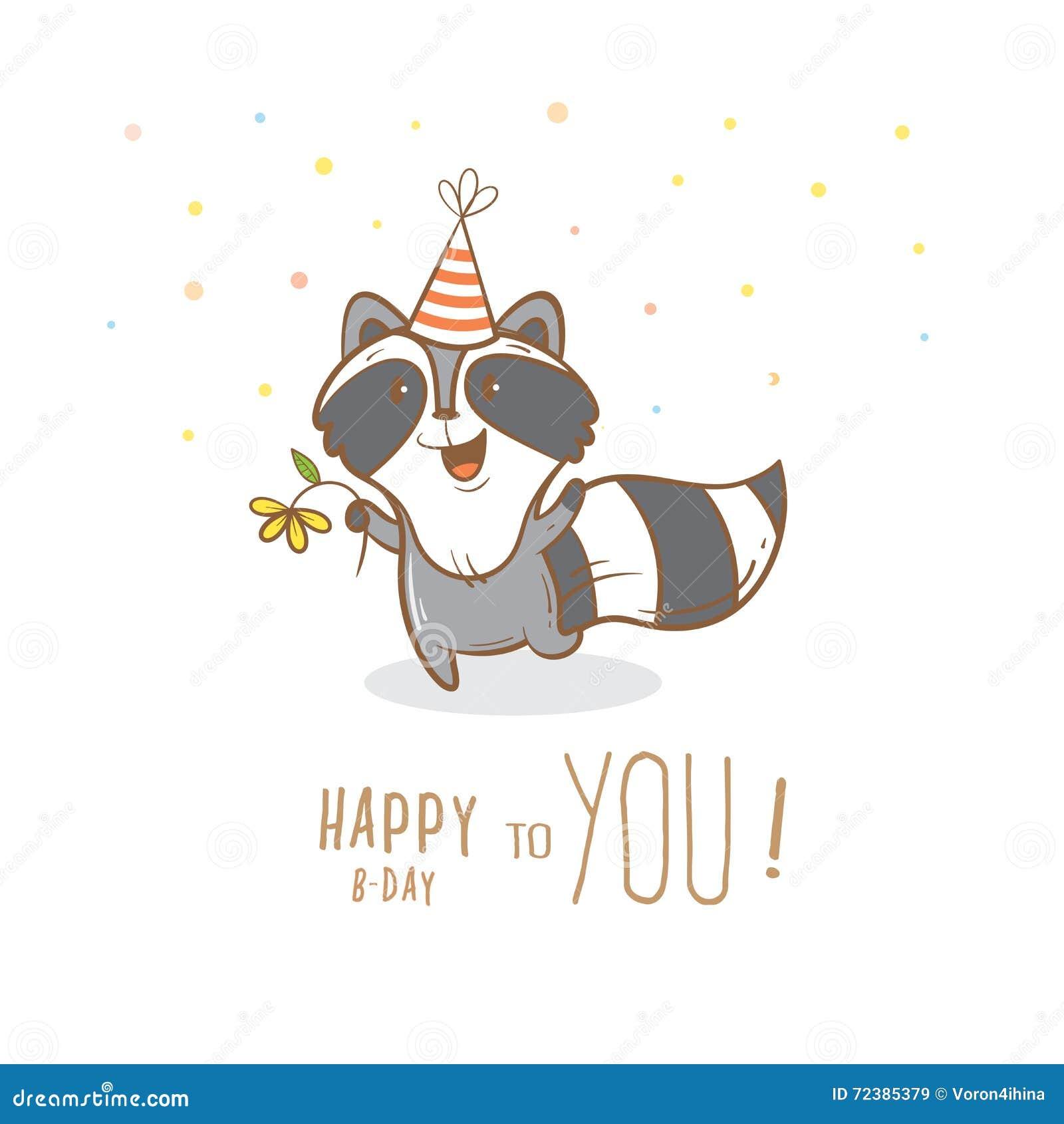 Хенд мейд, картинка с енотом и надписью с днем рождения