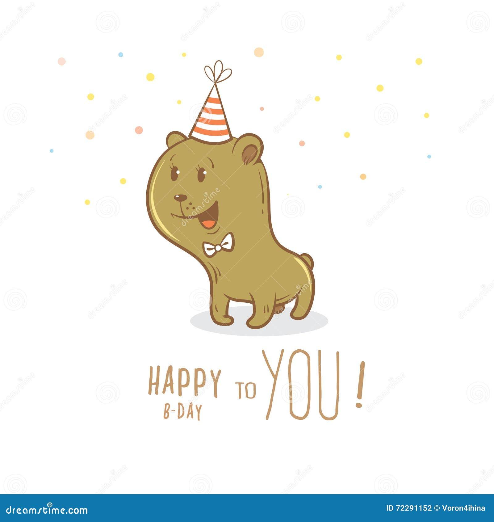 Download Карточка с медведем иллюстрация вектора. иллюстрации насчитывающей детство - 72291152