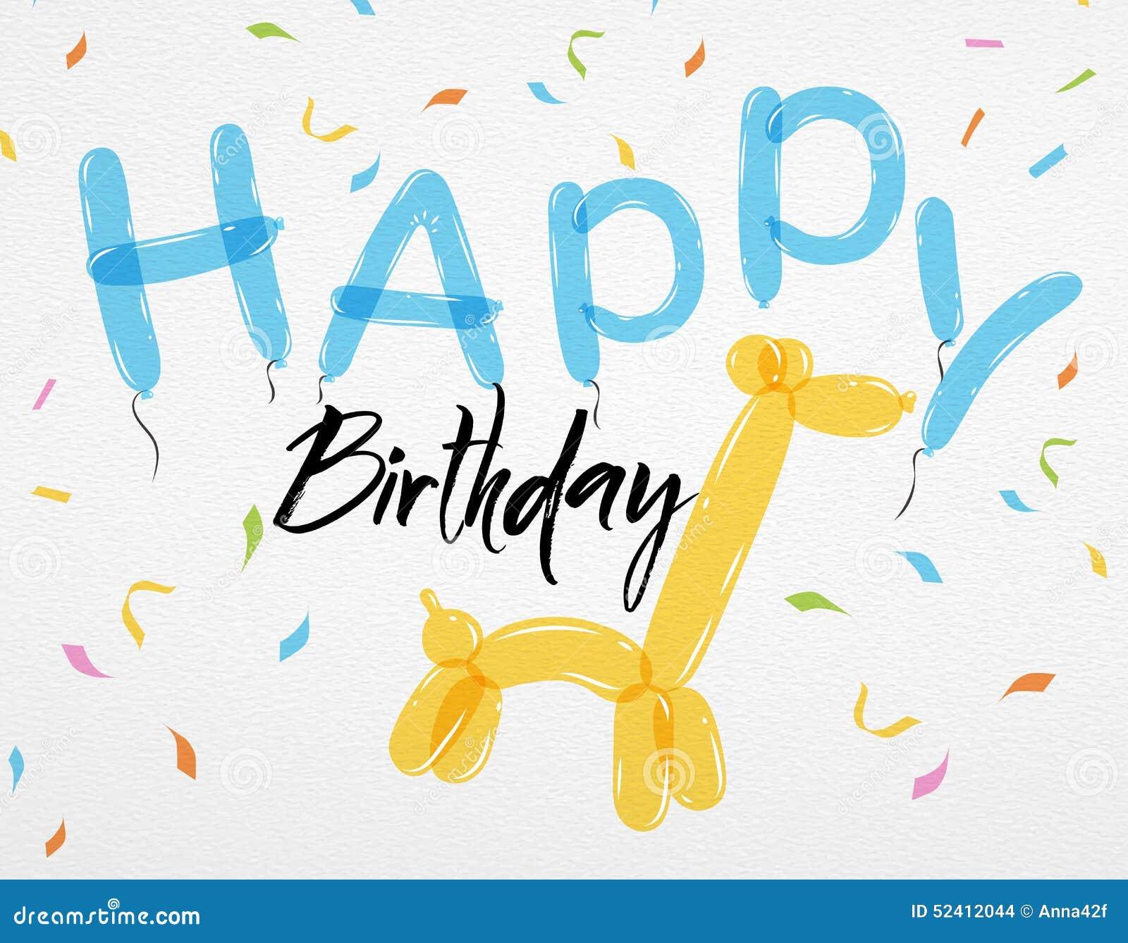 Поздравления с днём рождения жираф