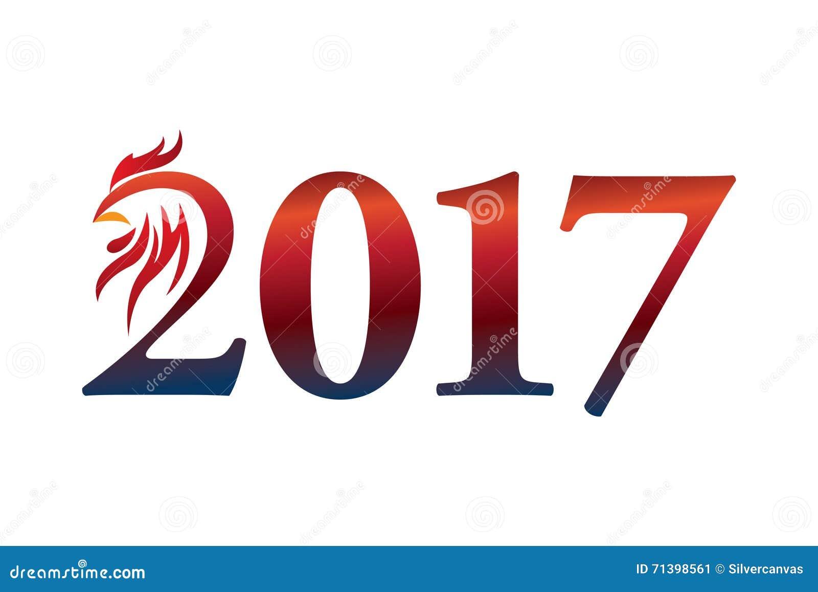Индия на новый год 2017 2017