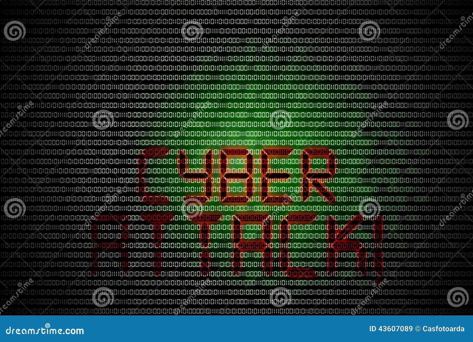 Кибер атака