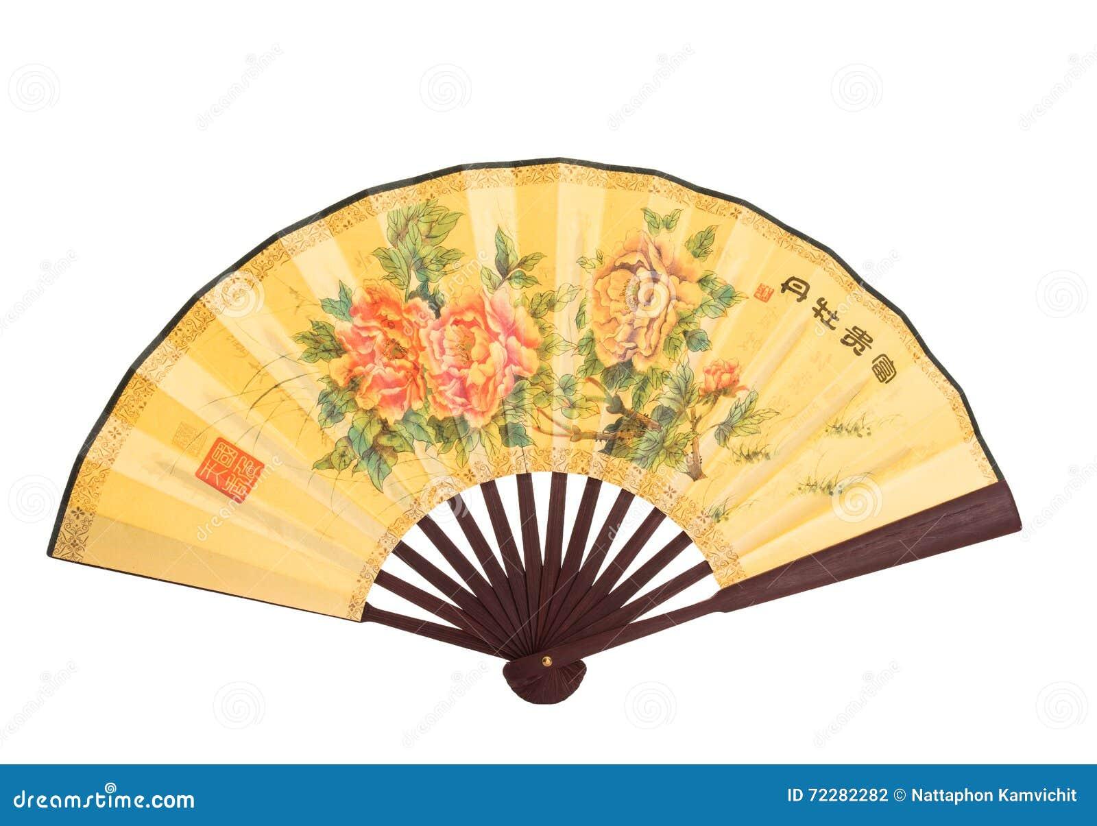 Download китайская складчатость вентилятора Стоковое Фото - изображение насчитывающей складчатость, творение: 72282282