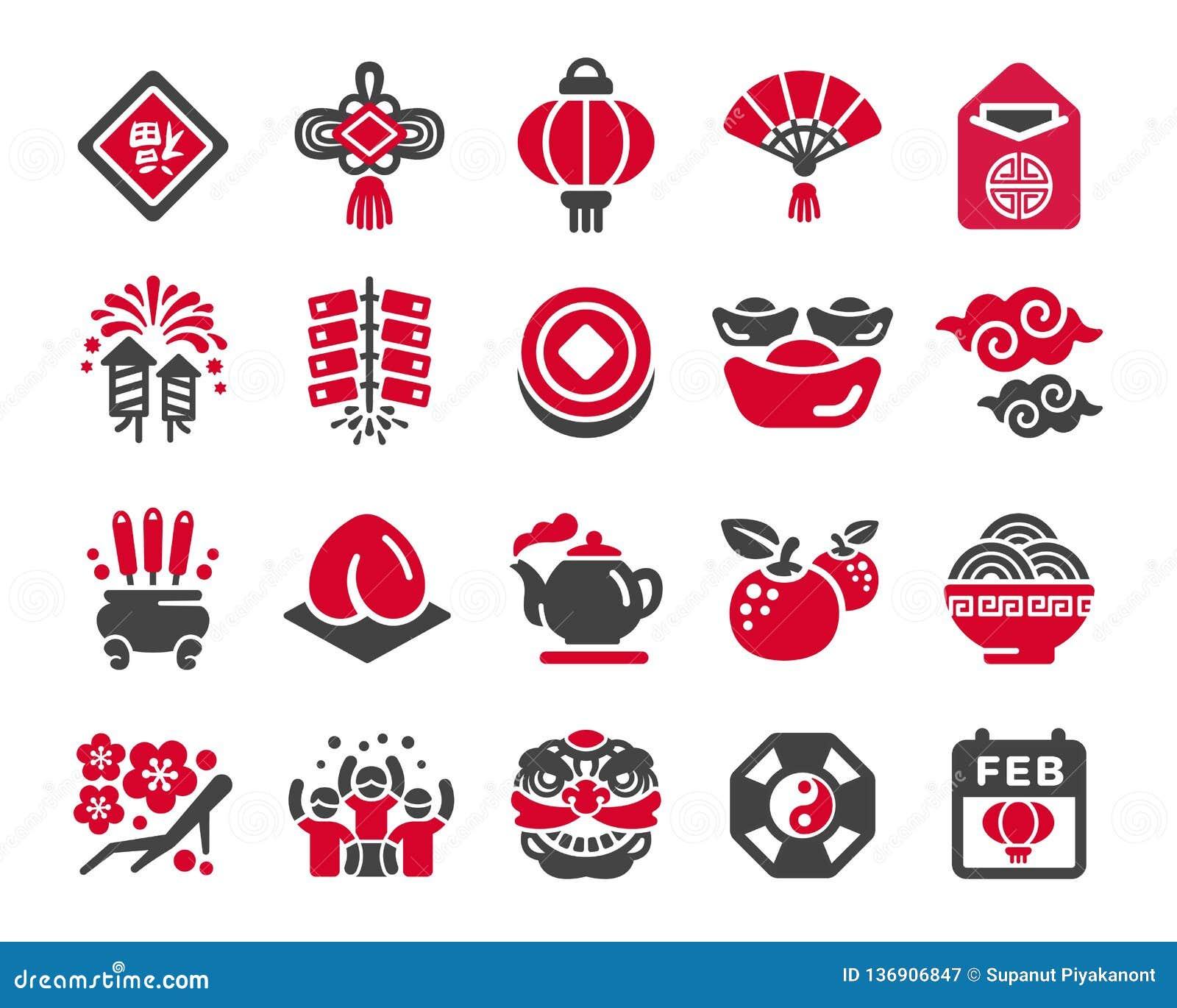 Китайский комплект значка Нового Года