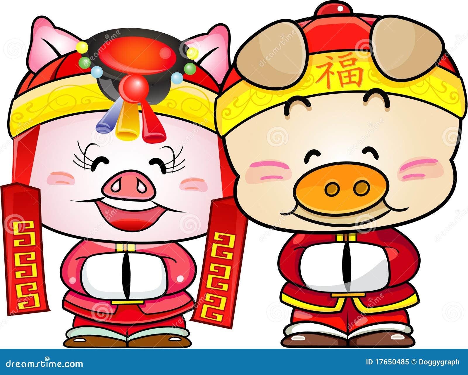 С новым годом свиньи по китайски открытки