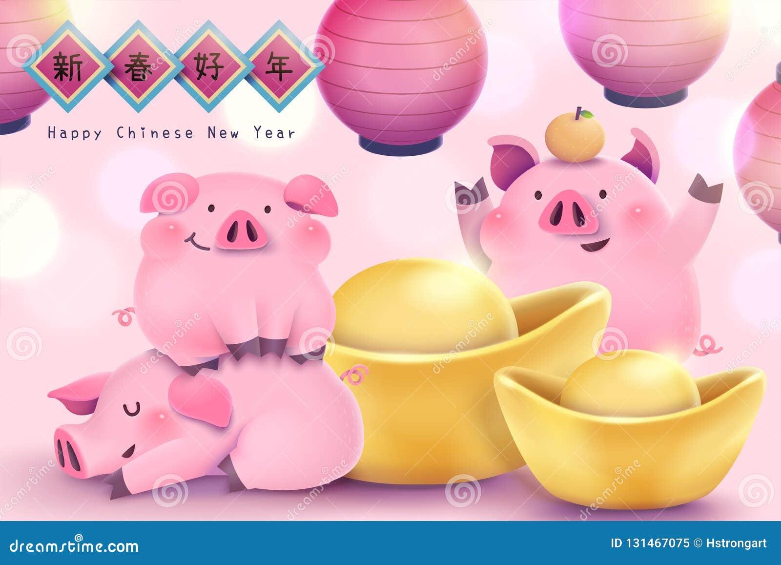 Китайский Новый Год с пухлыми свиньями и золотым инготом, радушная весна написанная в китайских характерах на блестящей розовой п