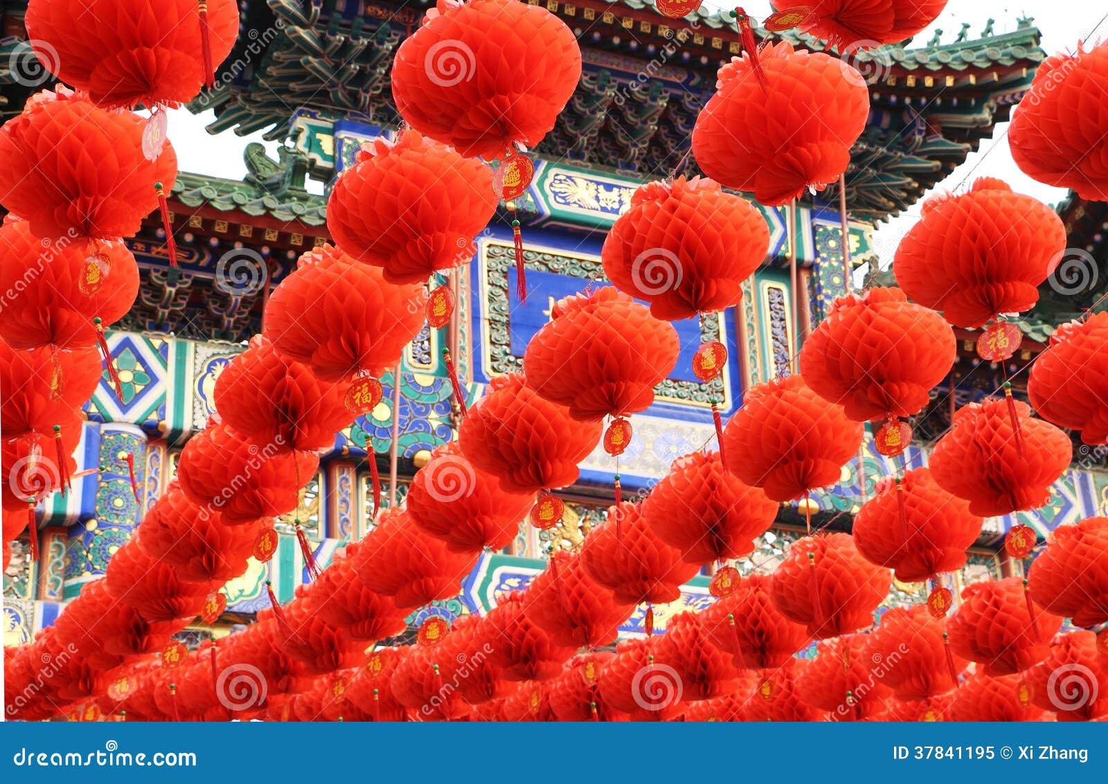 Китайский фонарик Китай