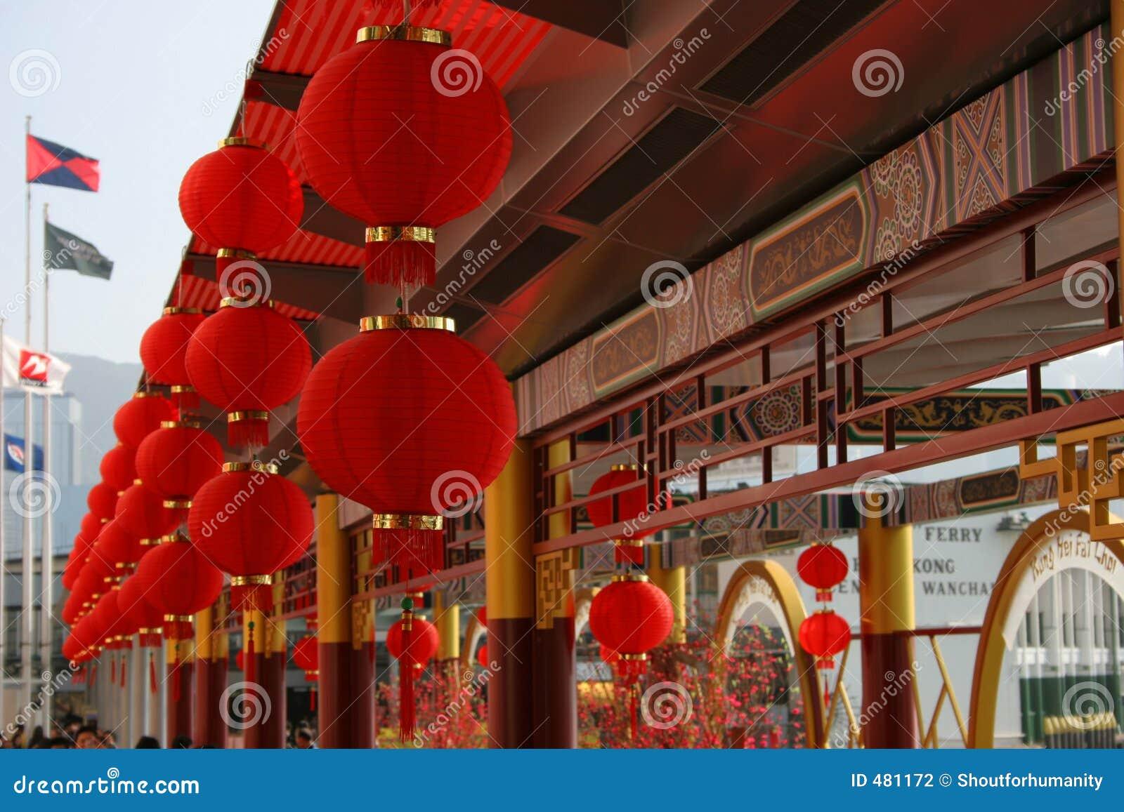 китайское Новый Год украшений