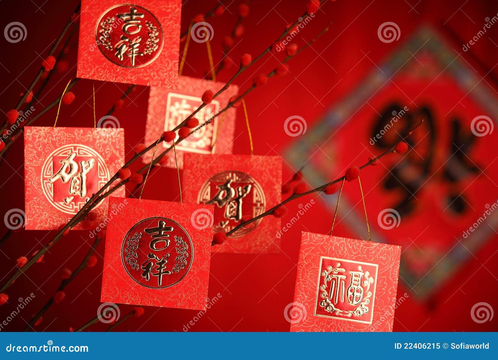 китайское Новый Год украшения