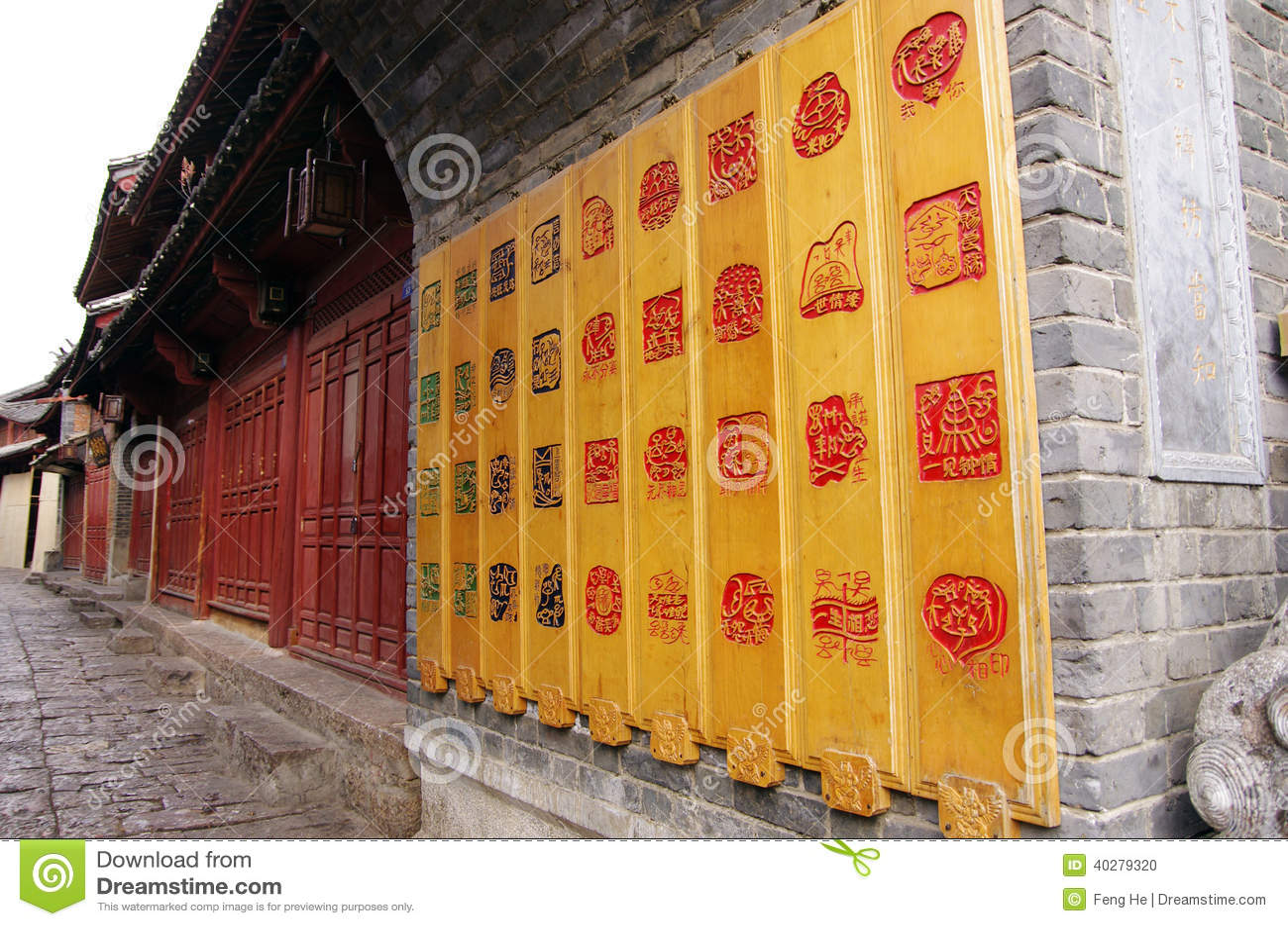 Китайское украшение архитектуры, городок Китая - Lijiang