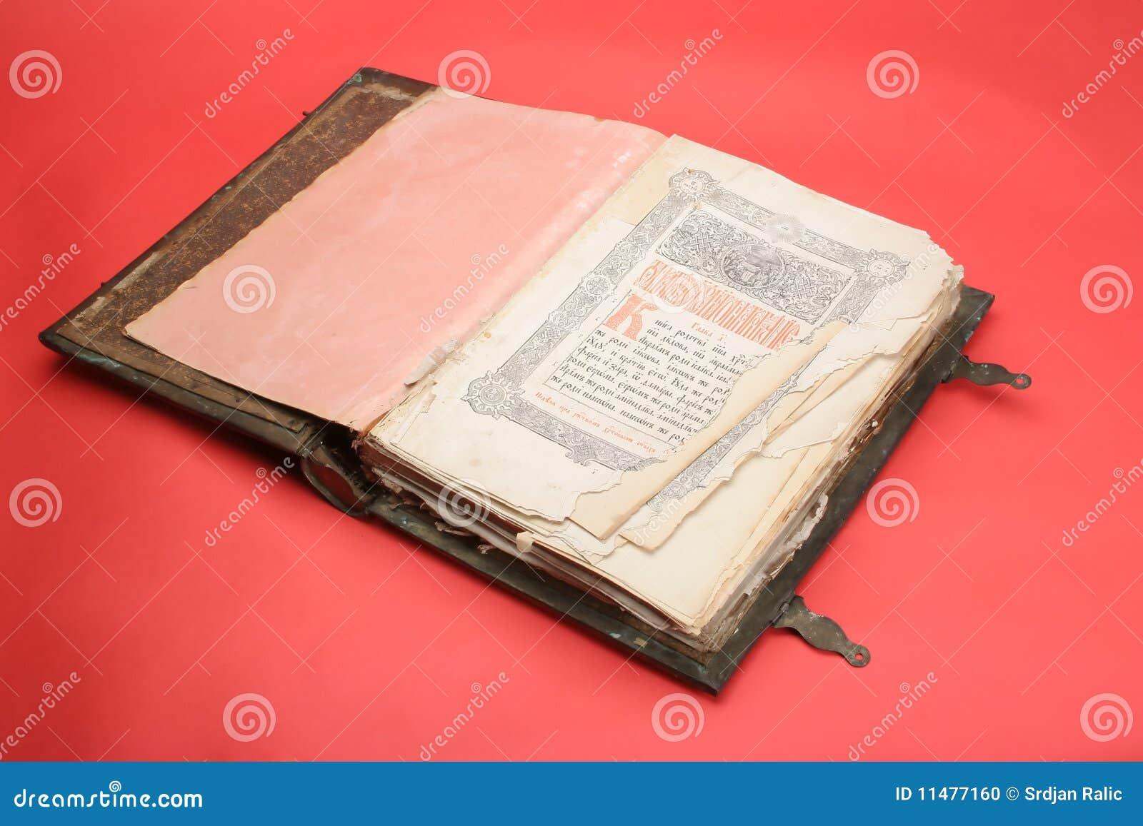 книга старая