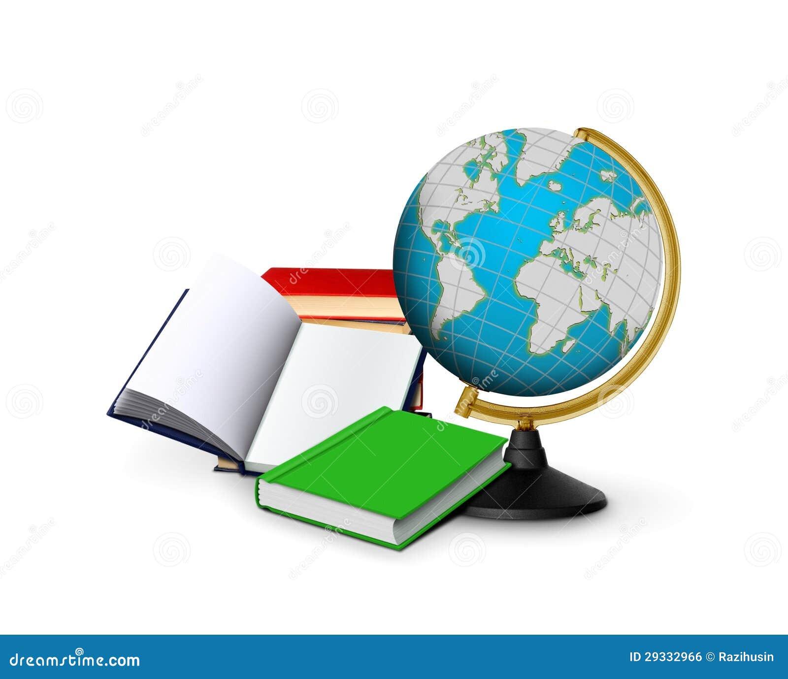 картинки книги и глобус
