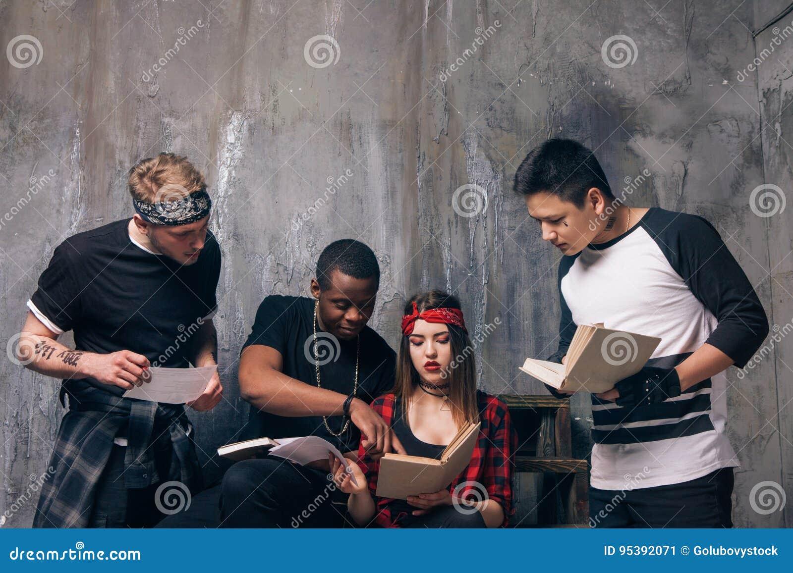 Книги чтения студентов совместно
