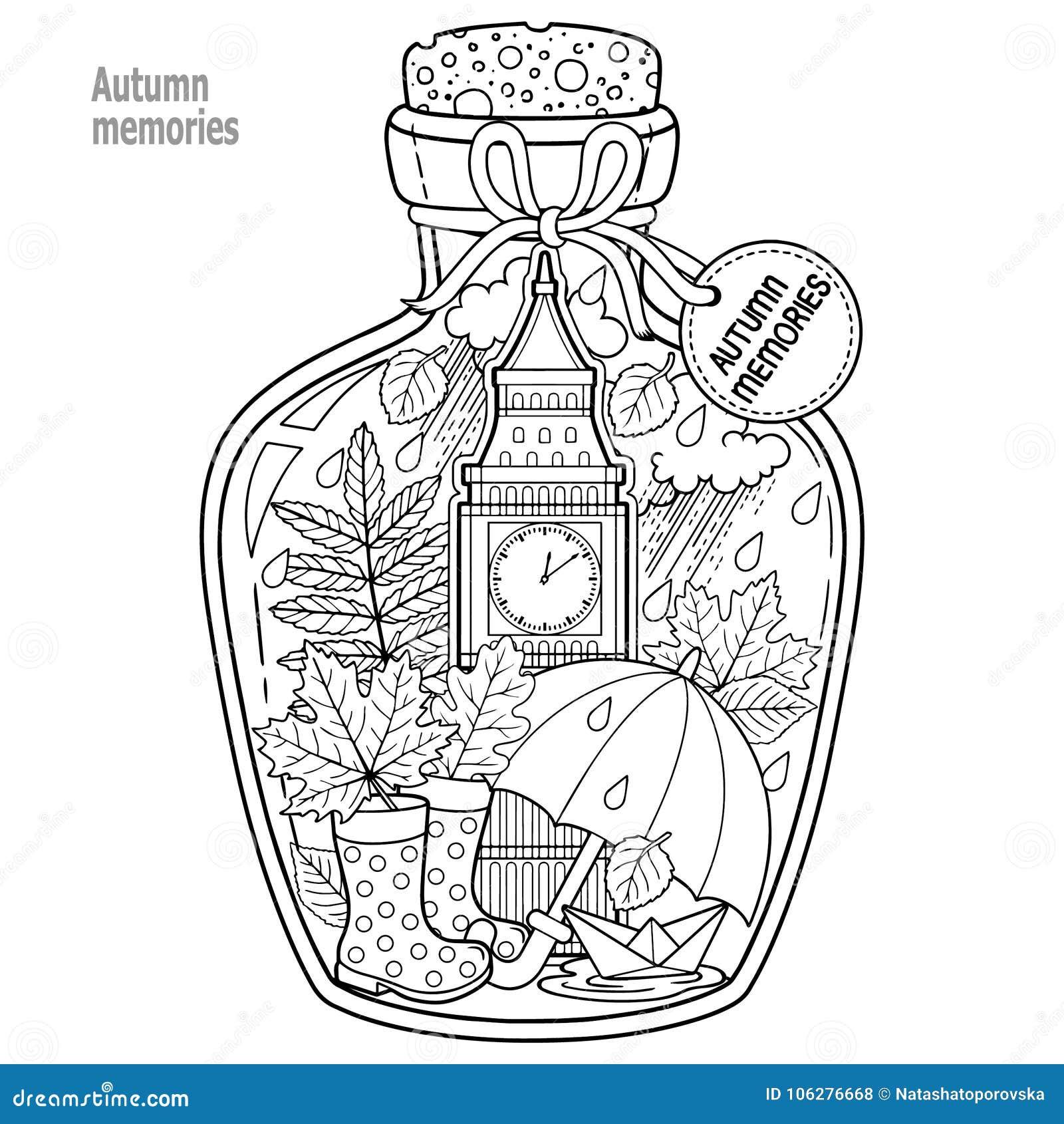 книжка раскраска вектора для взрослых стеклянный сосуд с