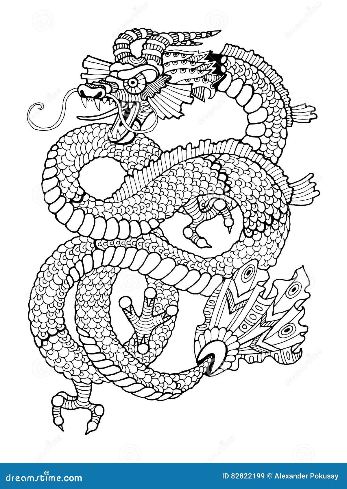 книжка раскраска дракона для вектора взрослых иллюстрация