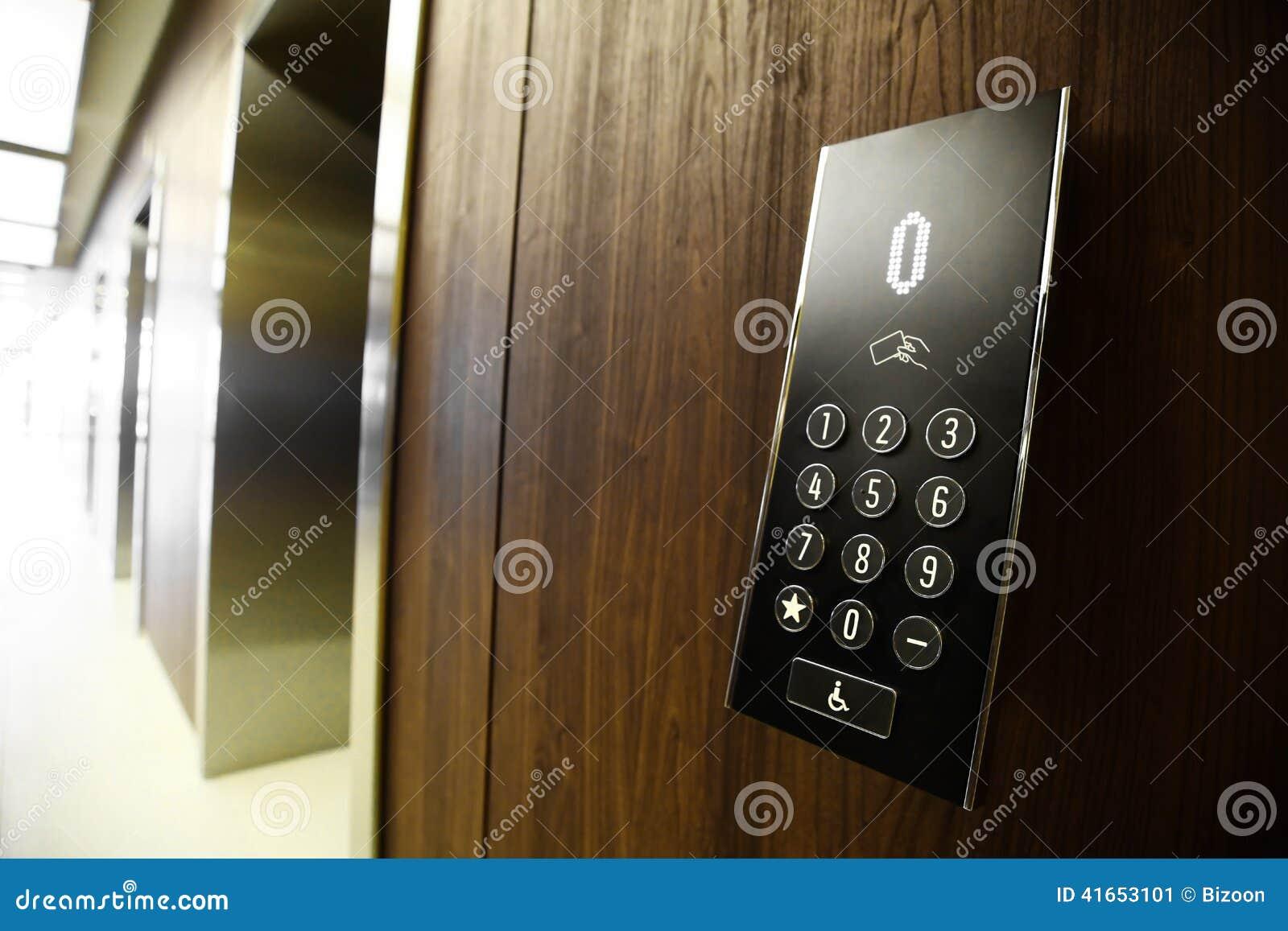 Кнопки лифта