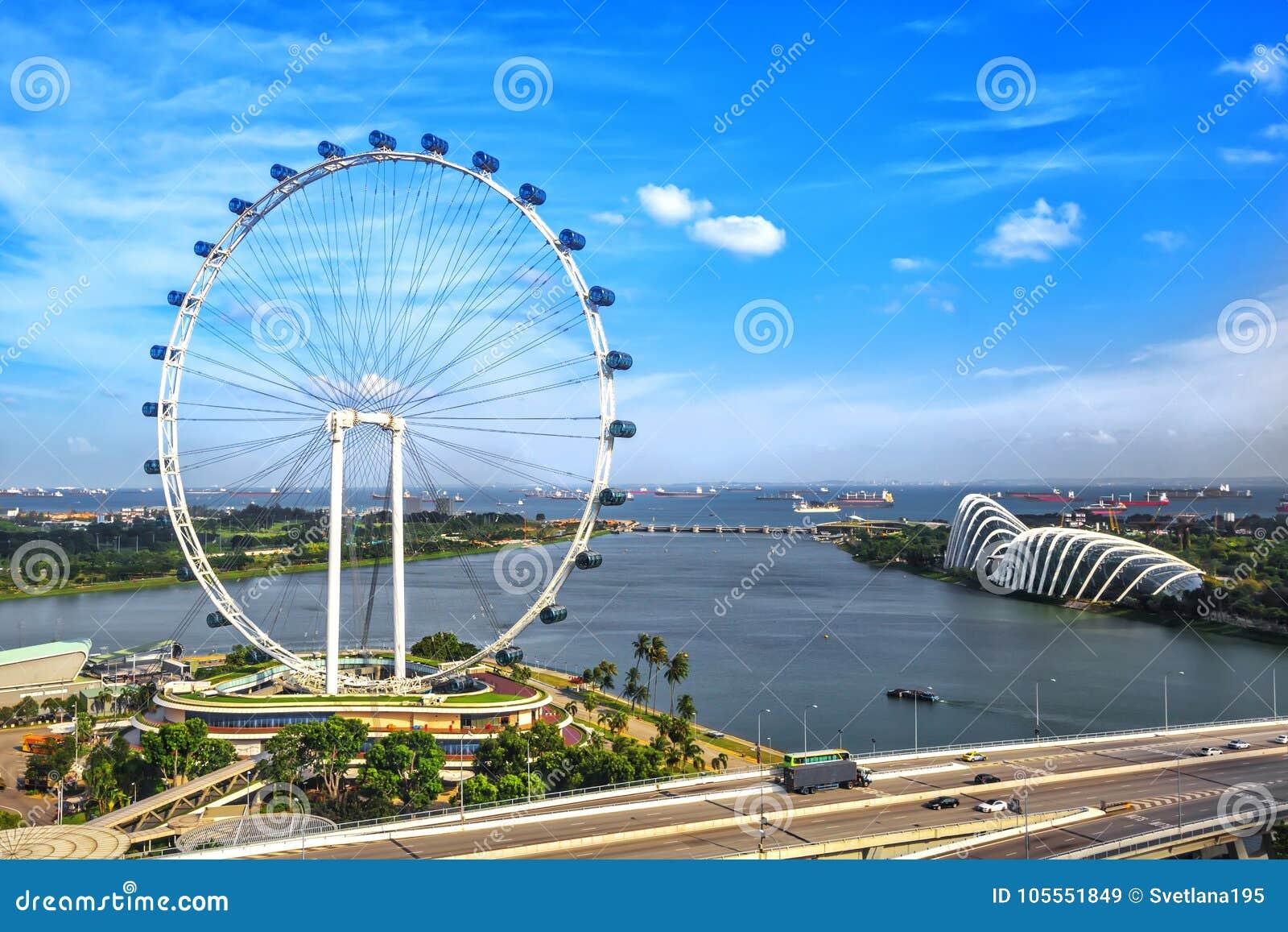 Колесо Сингапура Ferris