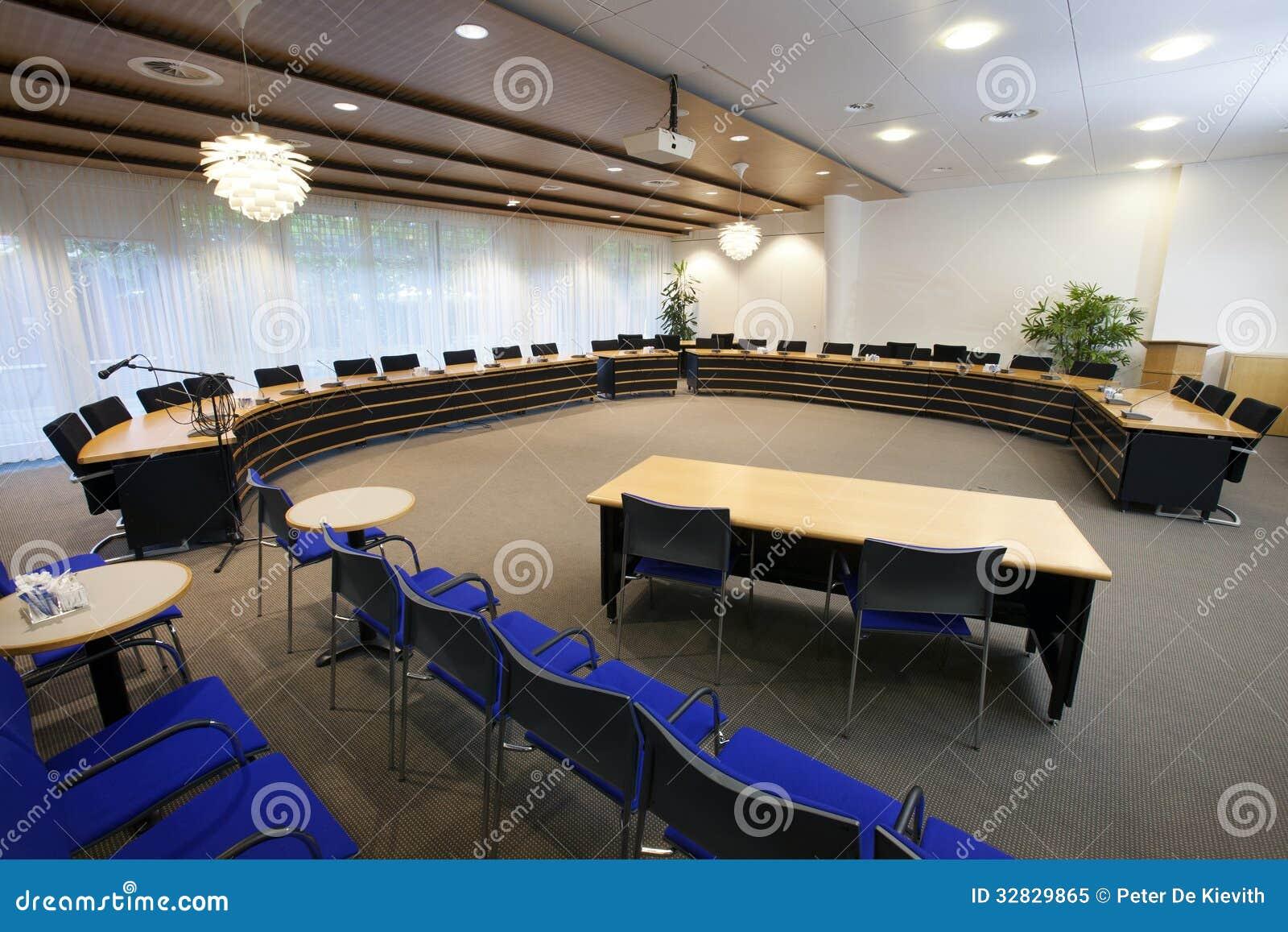Комната бизнес-конференции