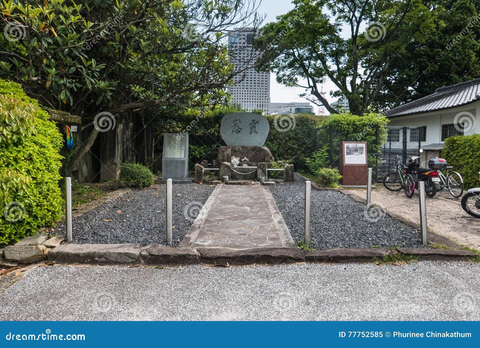 Комната противовоздушной обороны Chugoku