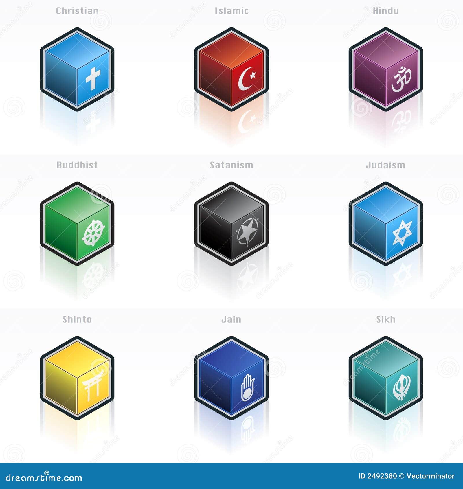 комплект вероисповедания иконы 58n