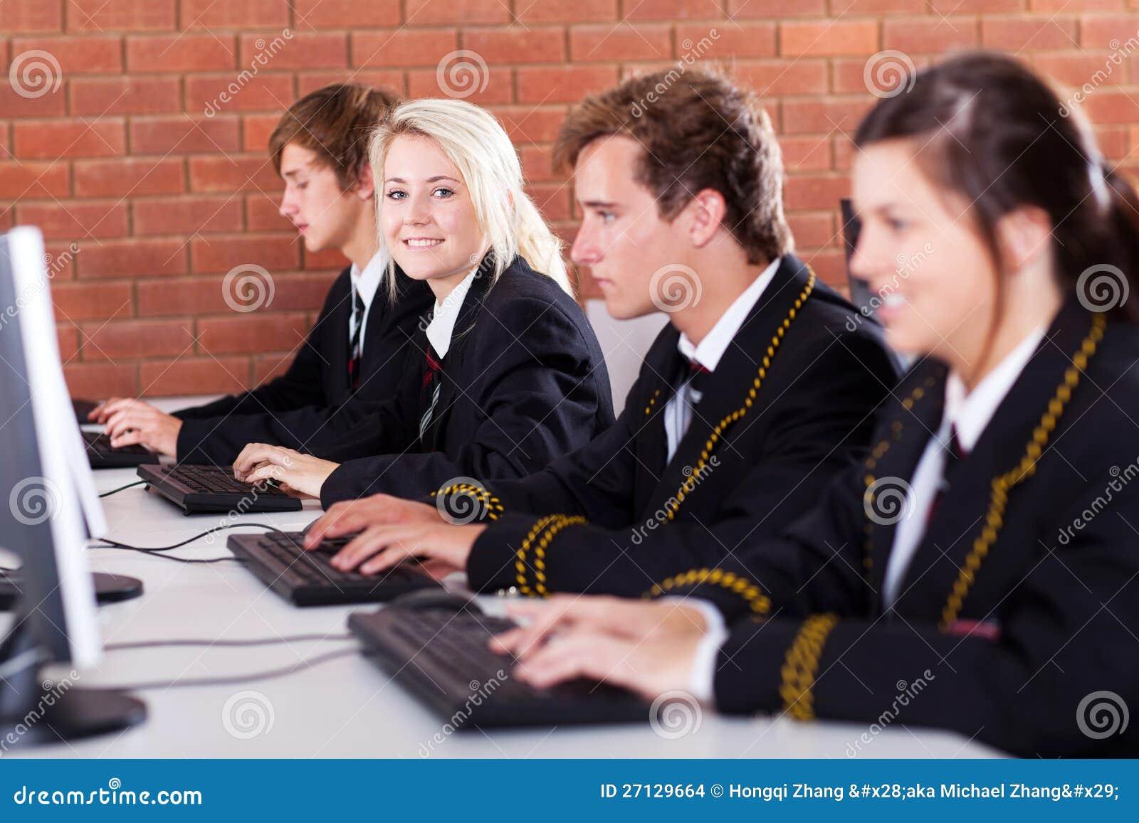 Компьютер студентов средней школы
