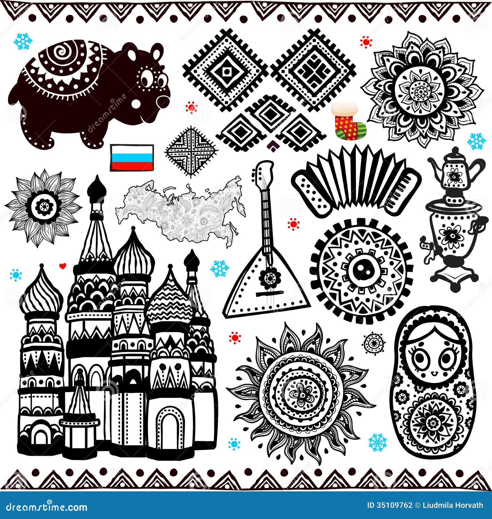 Комплект русских folcloric символов
