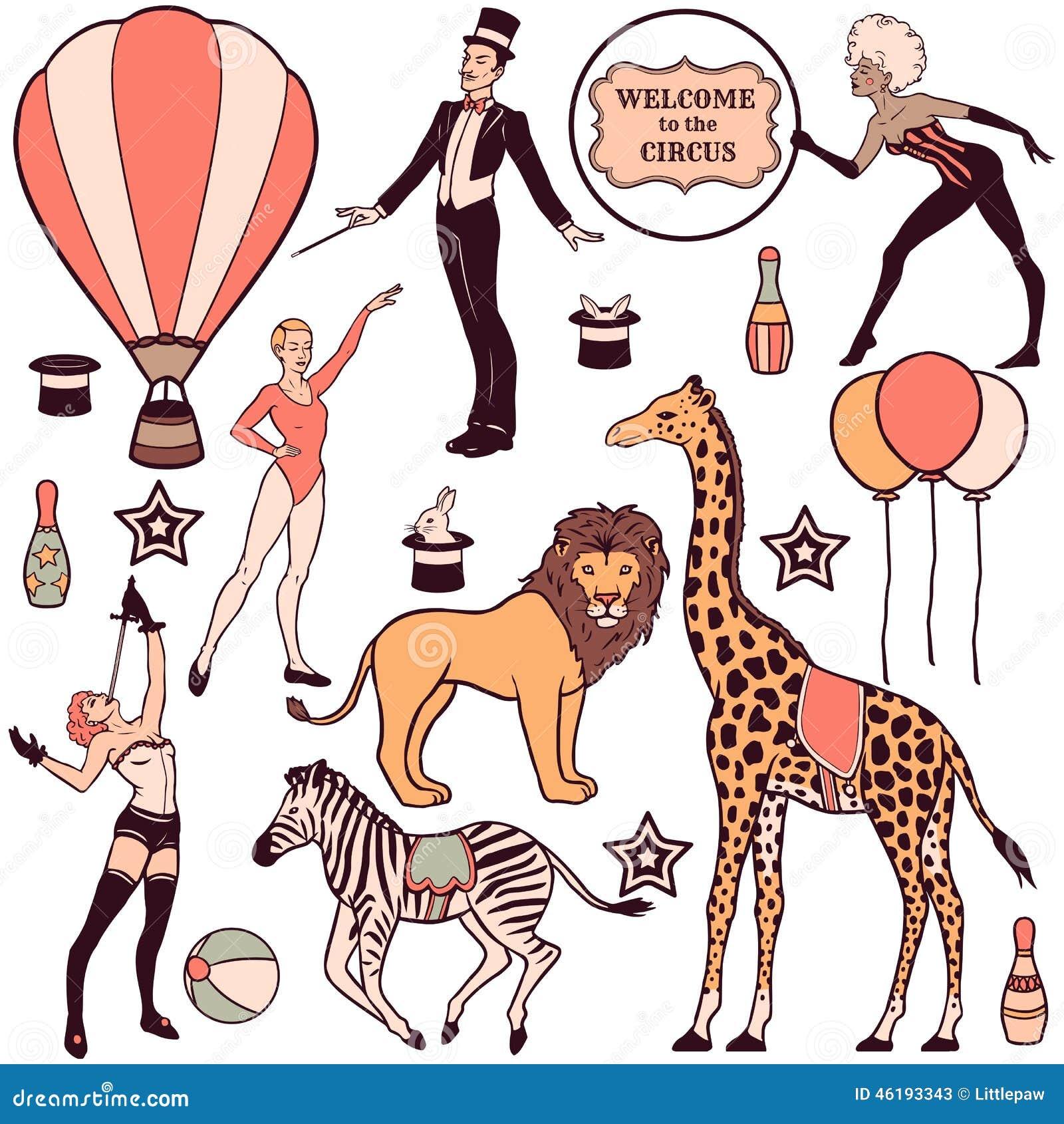 Комплект элементов, людей, животных и украшений цирка