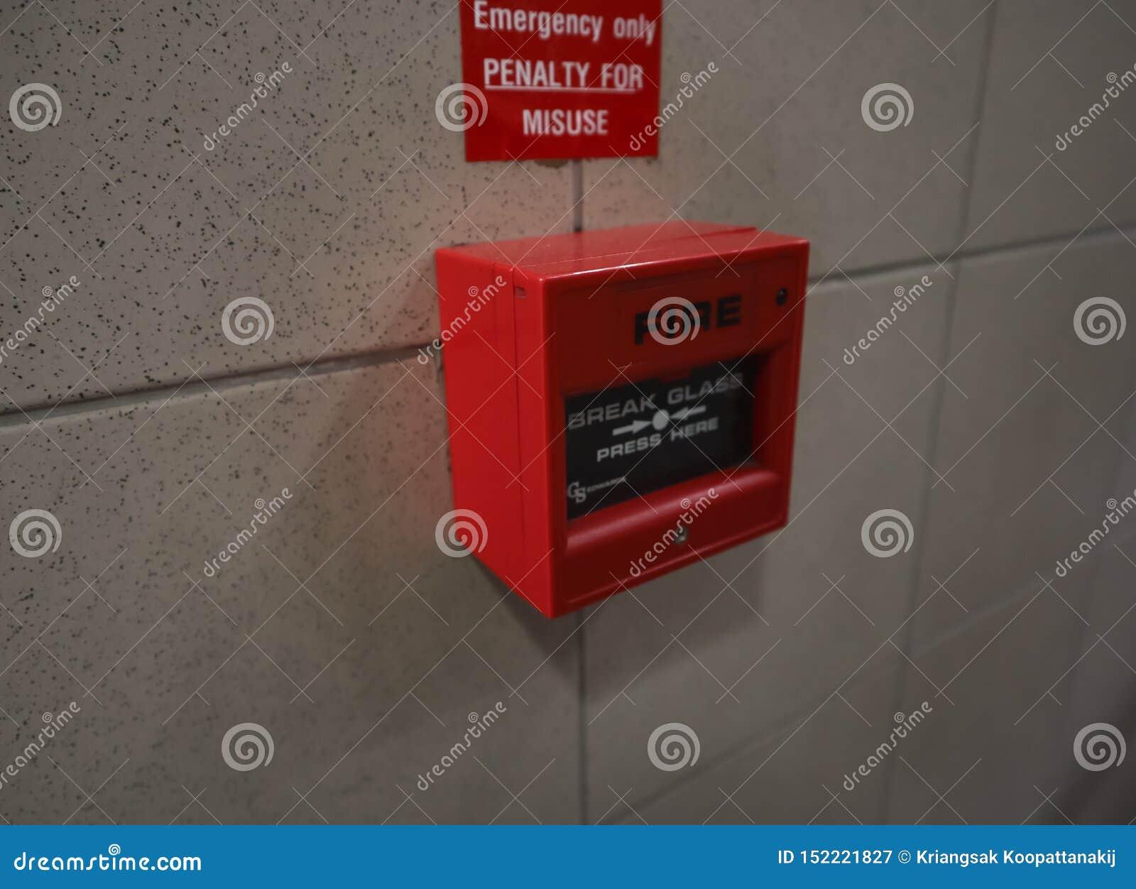 Конец вверх аварийной красной пожарной сигнализации