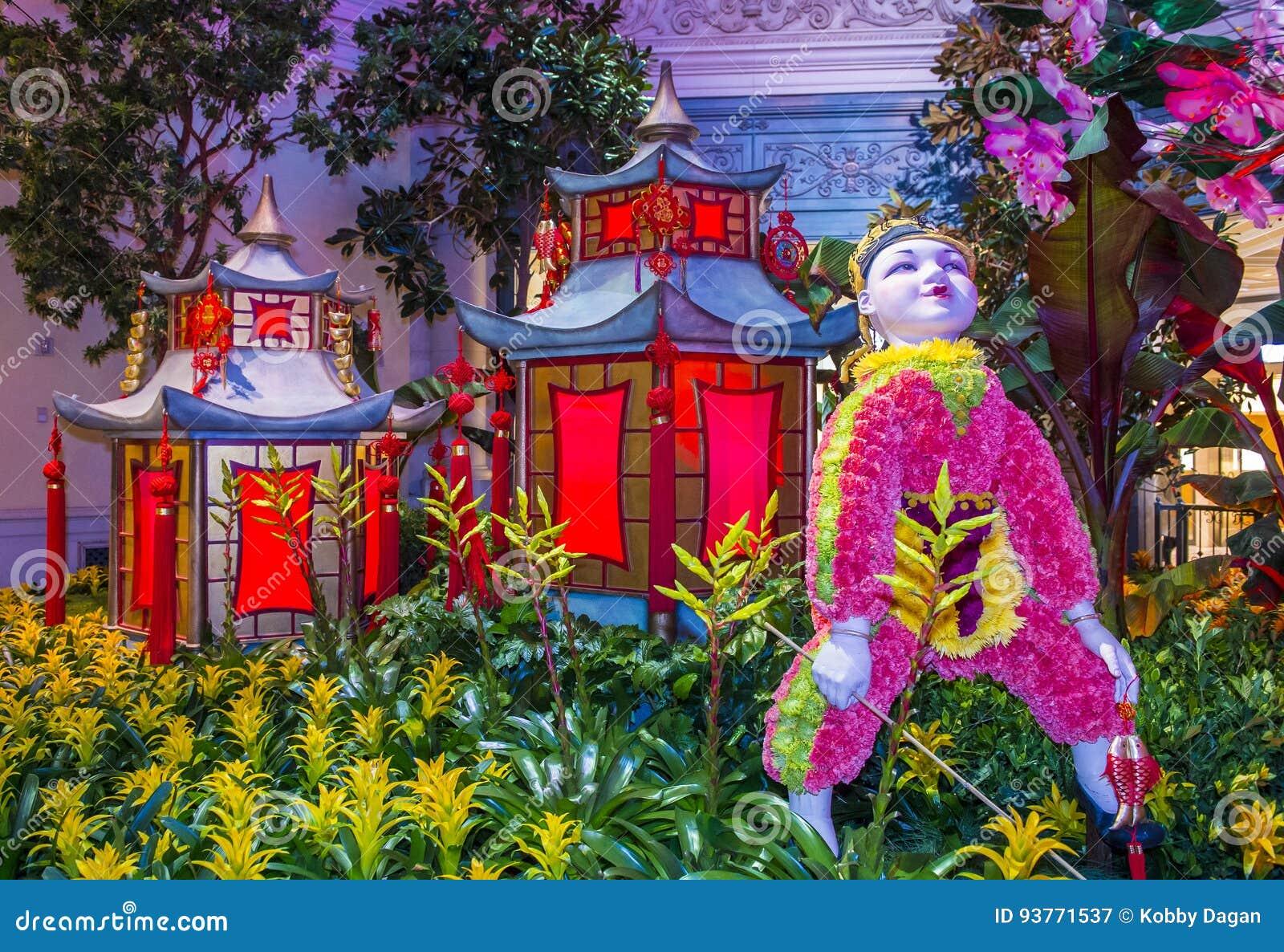 Консерватория гостиницы Bellagio & ботанические сады