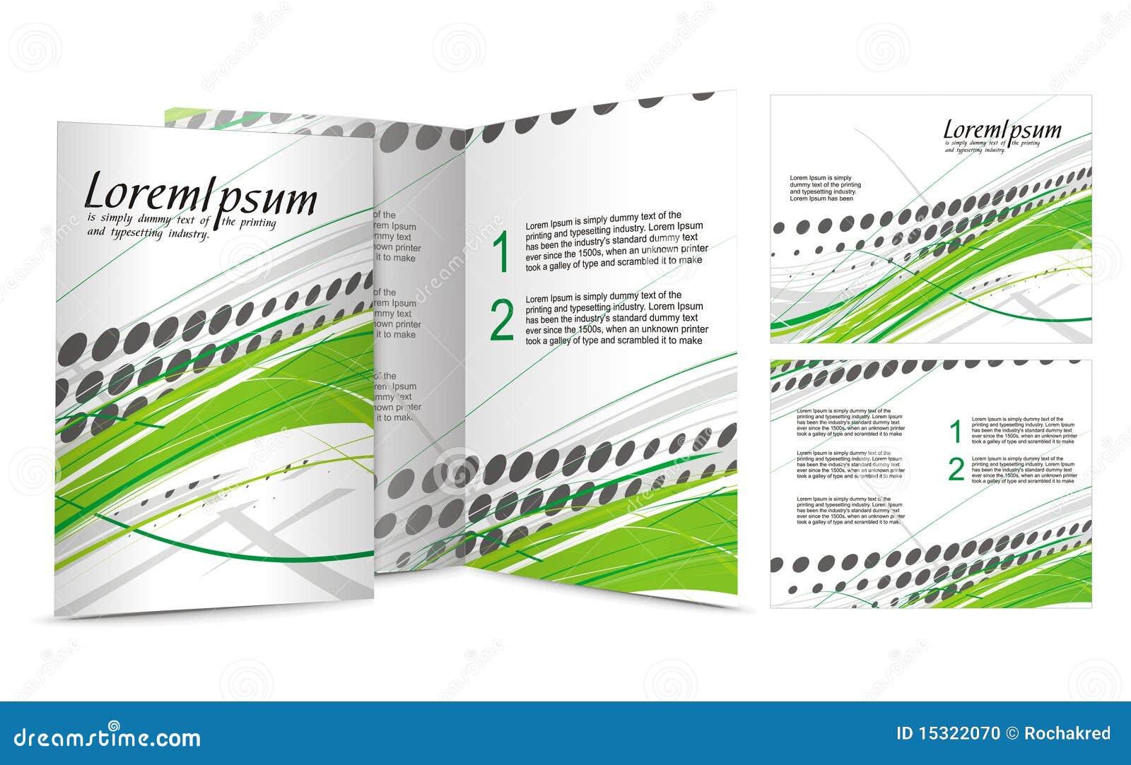 конструкция брошюры