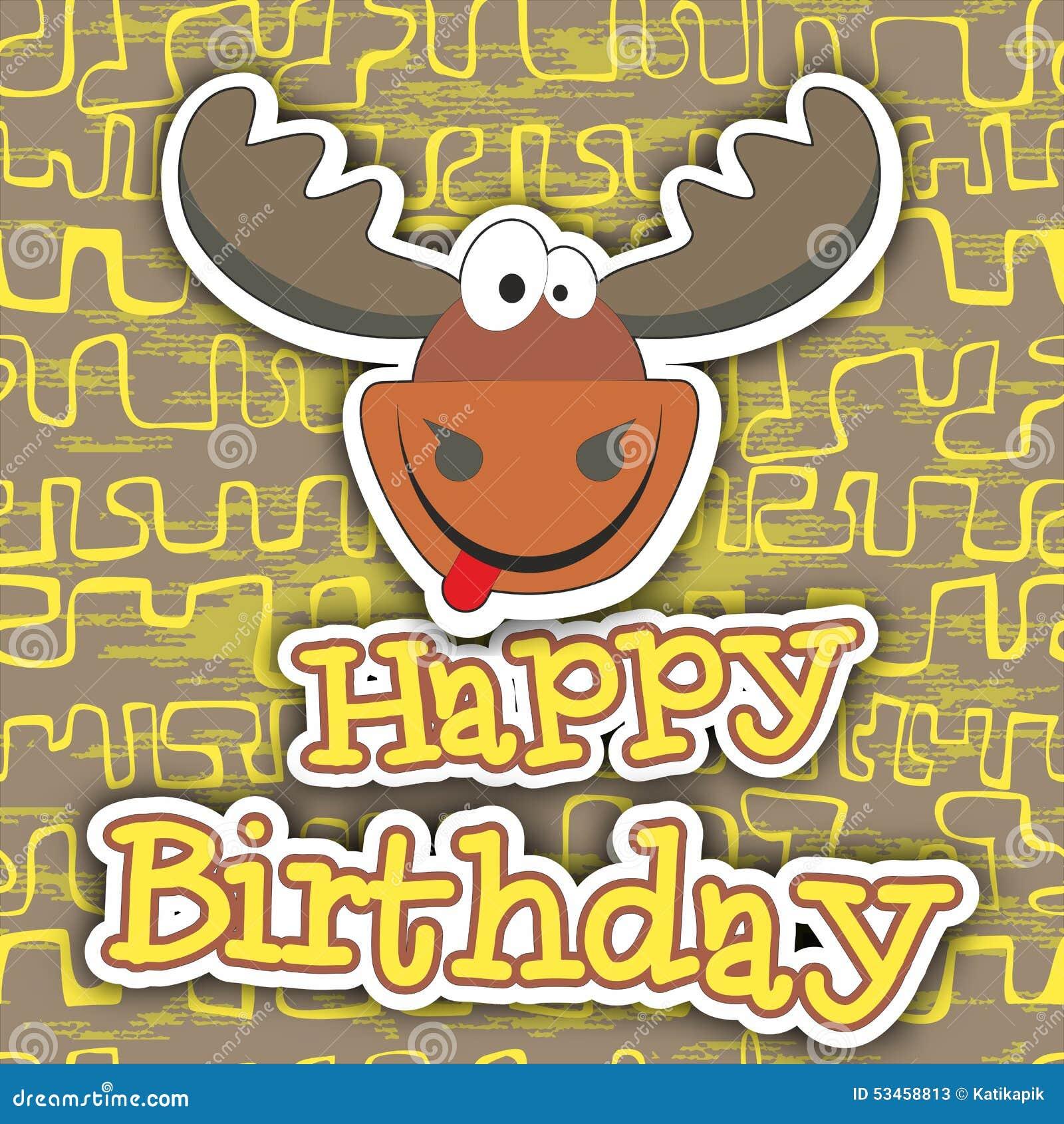 Поздравления с днем рождения прикольные за лося